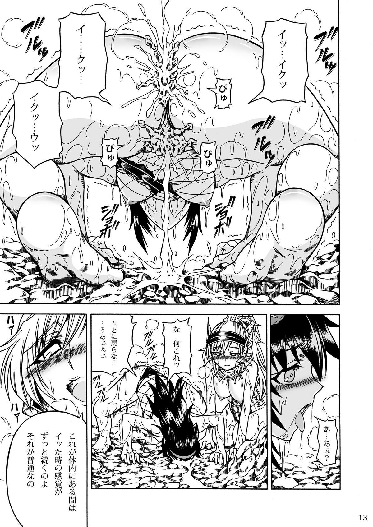 Solo Hunter no Seitai 2 The third part 12