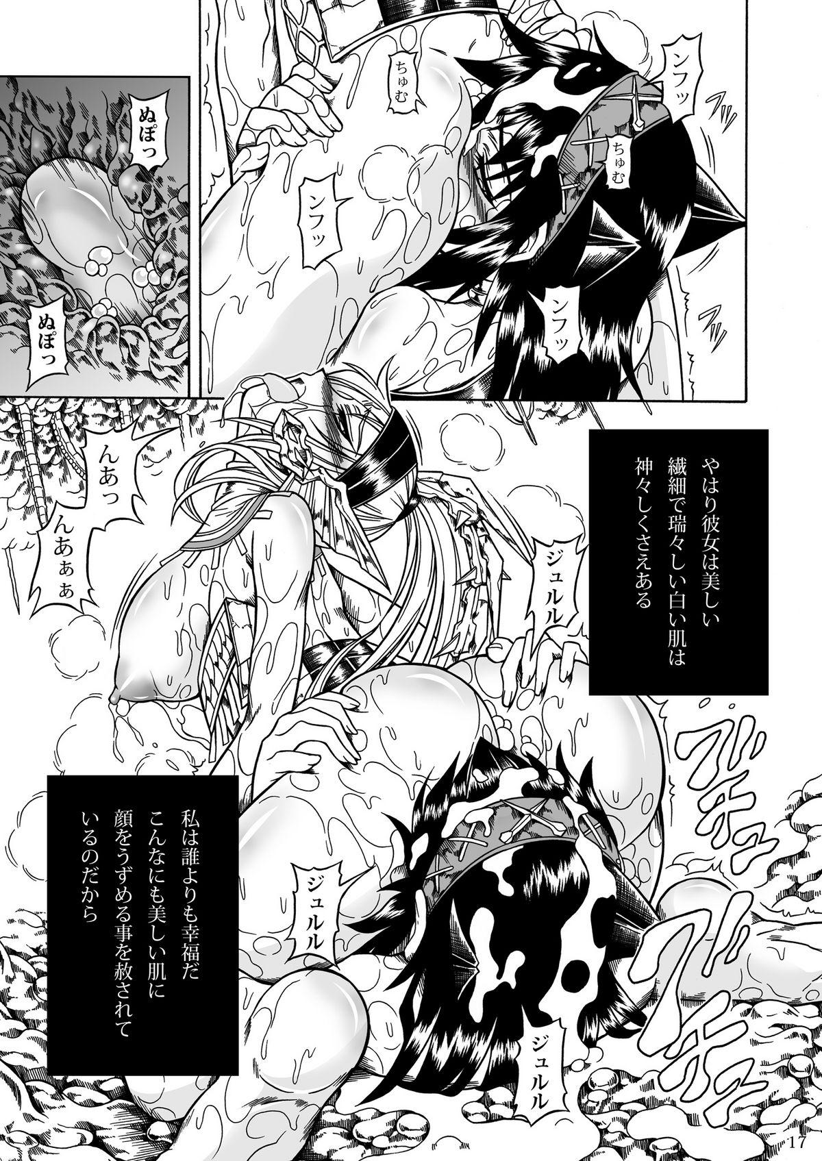 Solo Hunter no Seitai 2 The third part 16
