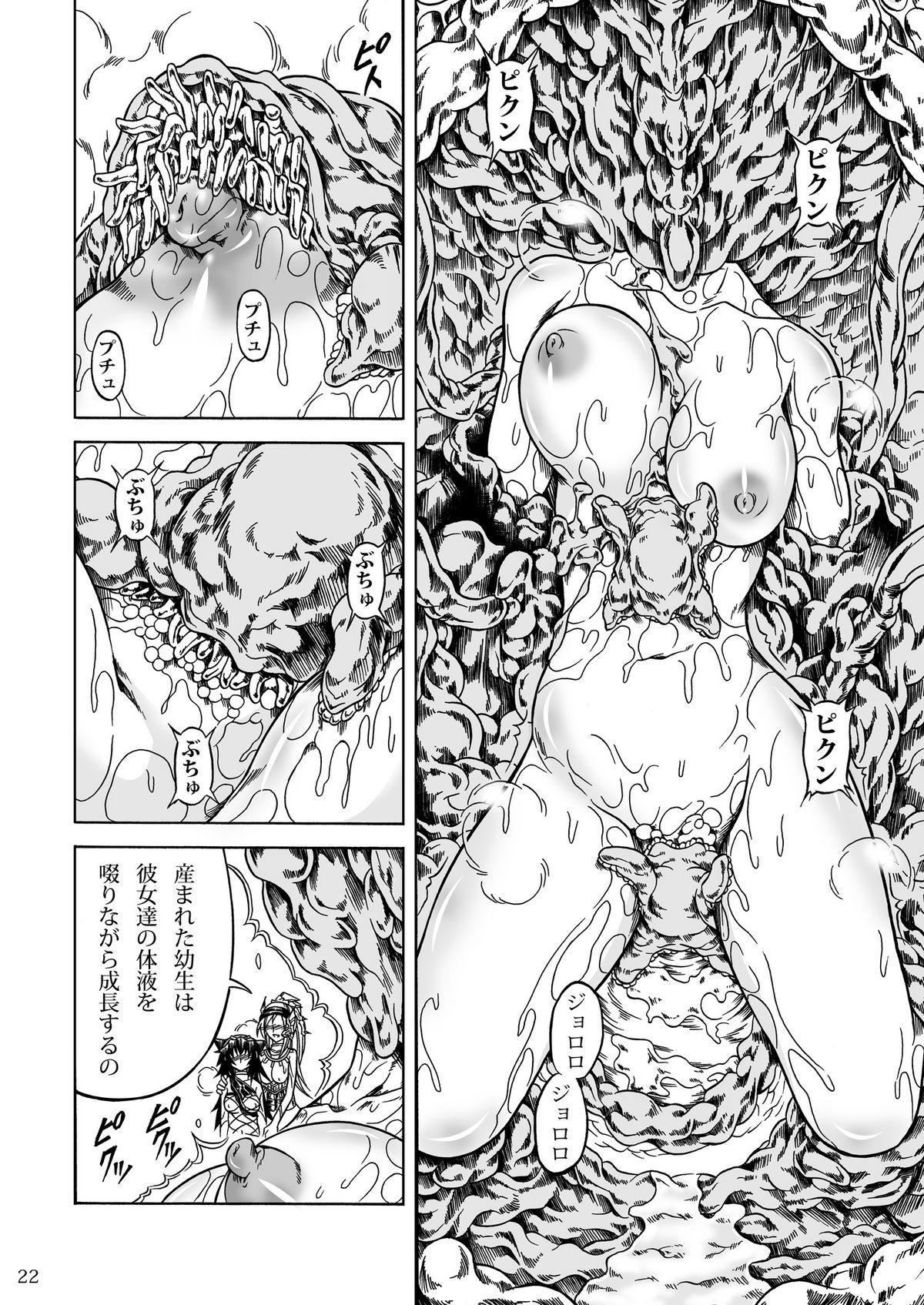 Solo Hunter no Seitai 2 The third part 21