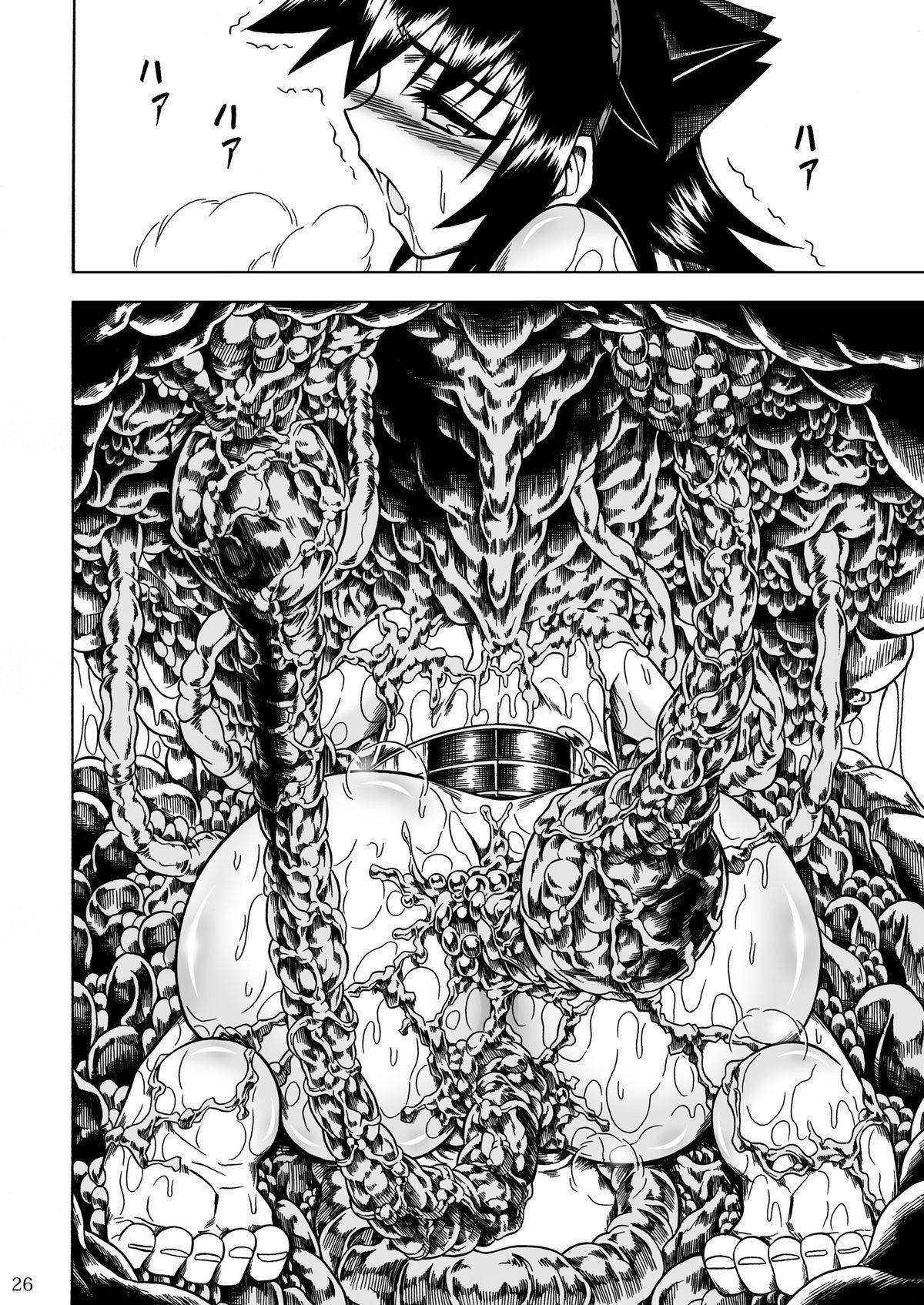Solo Hunter no Seitai 2 The third part 25