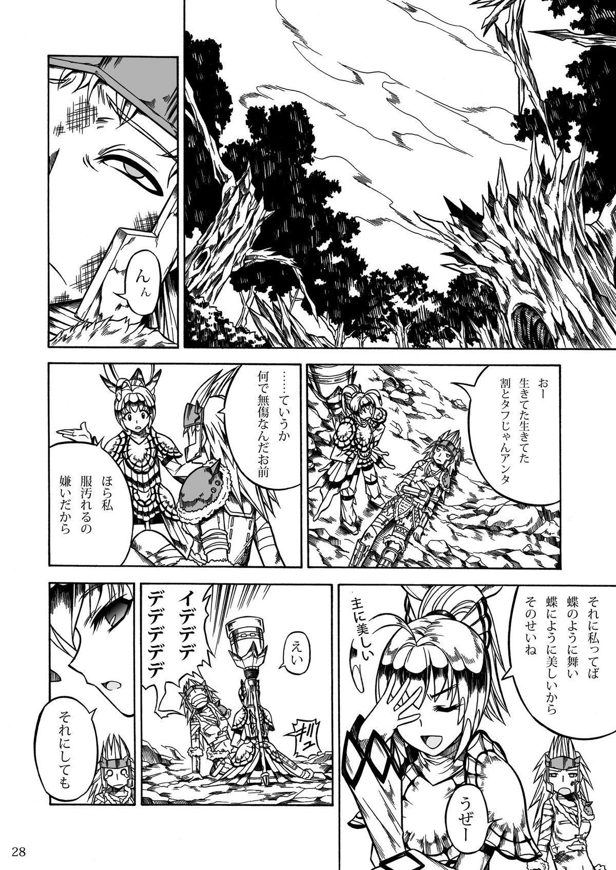 Solo Hunter no Seitai 2 The third part 27