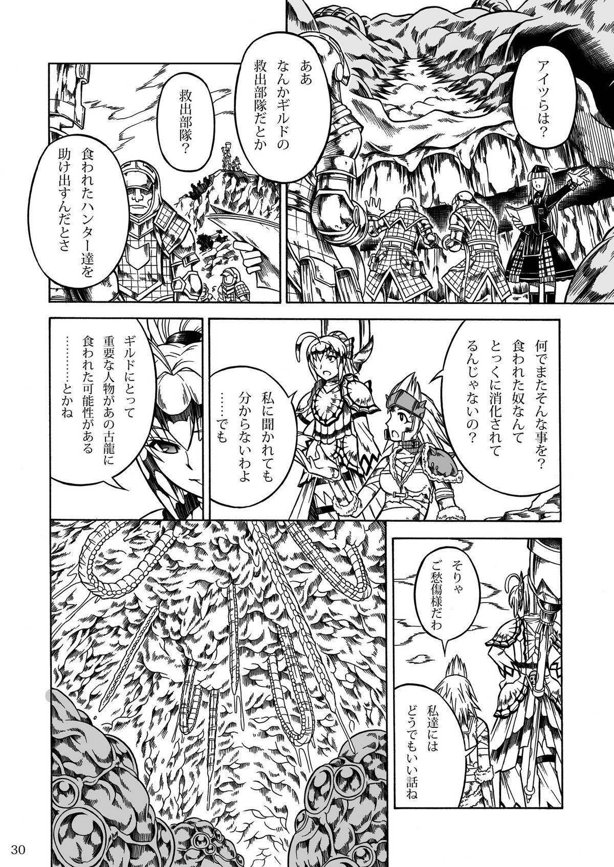 Solo Hunter no Seitai 2 The third part 29