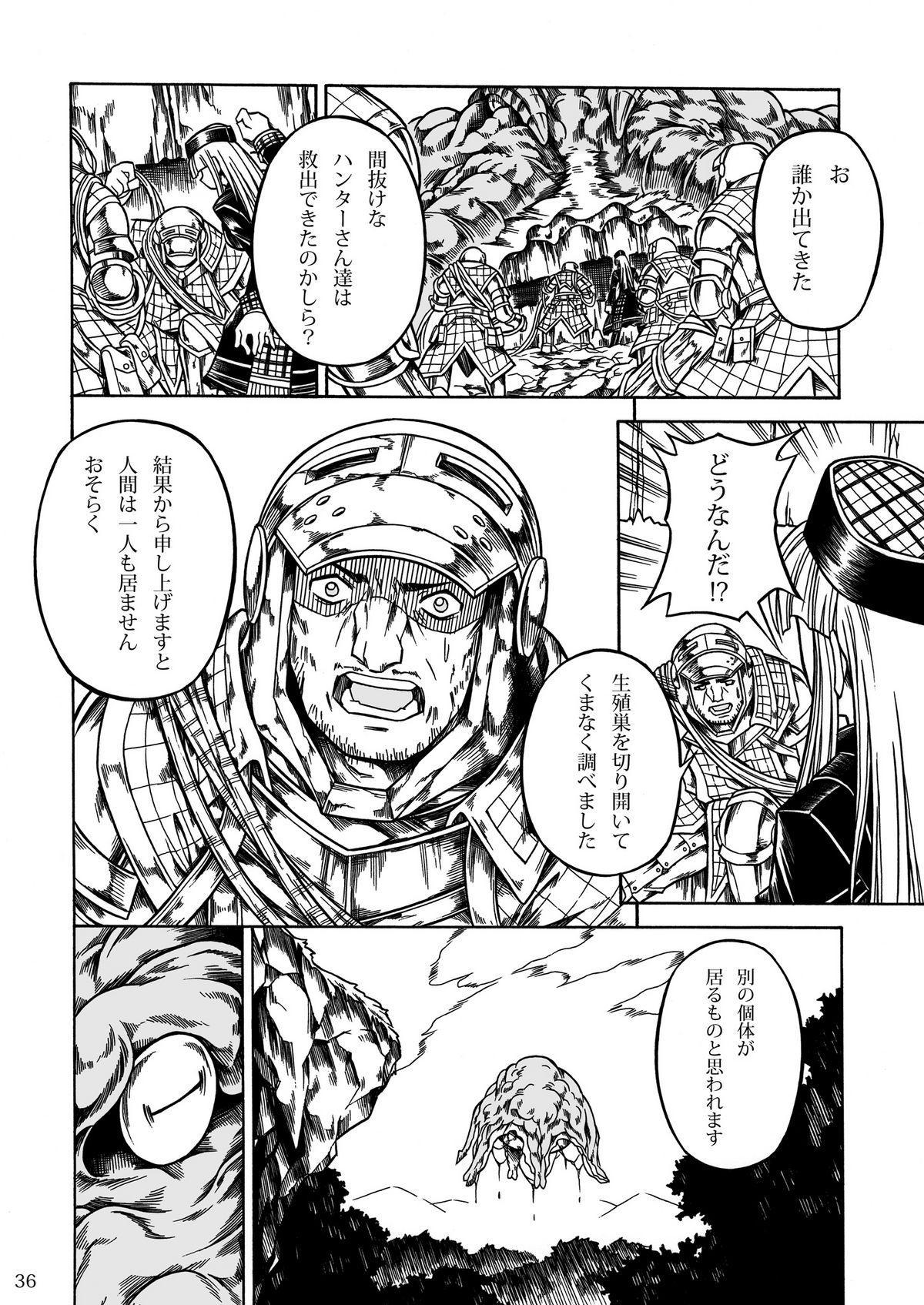 Solo Hunter no Seitai 2 The third part 35