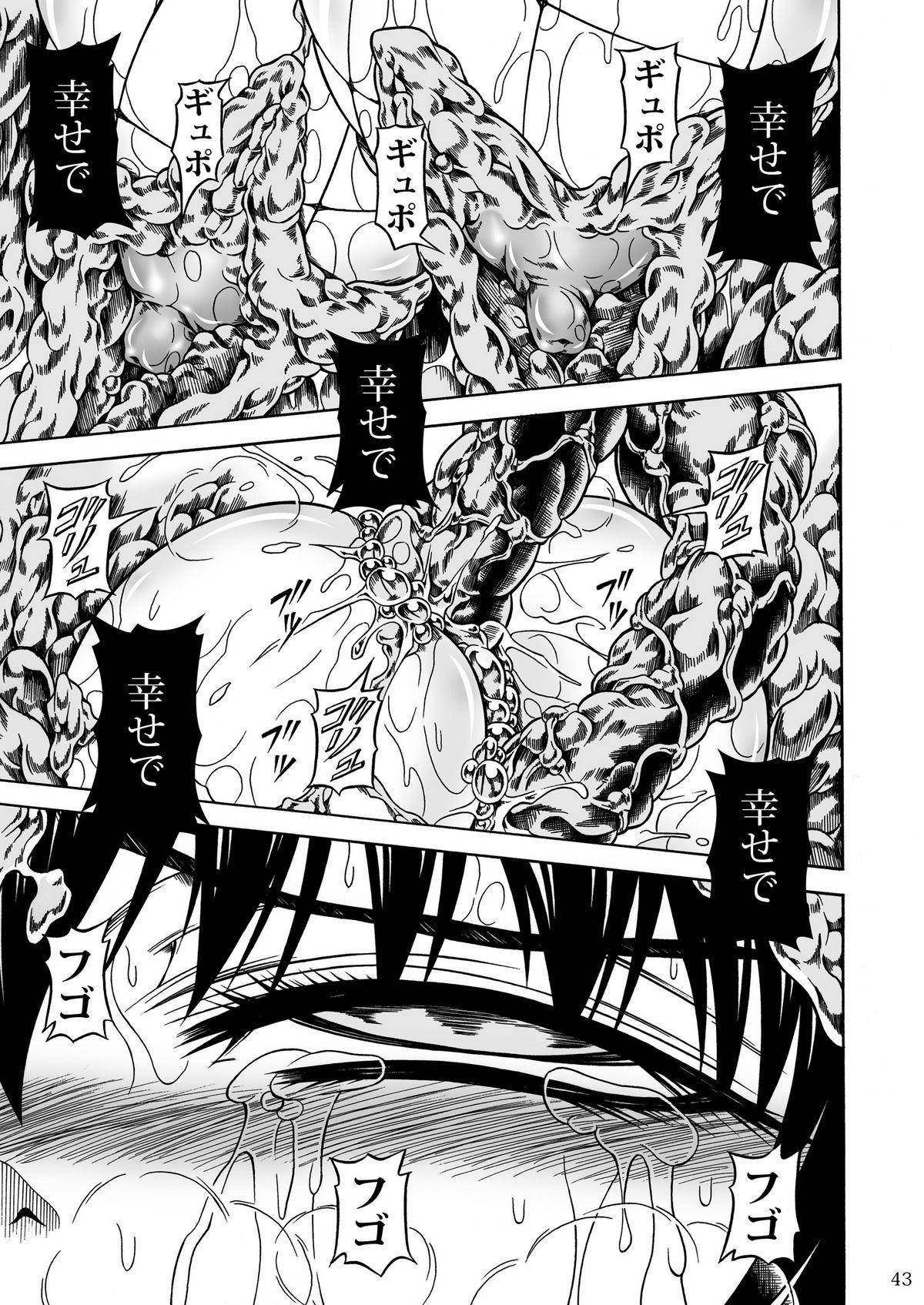 Solo Hunter no Seitai 2 The third part 42