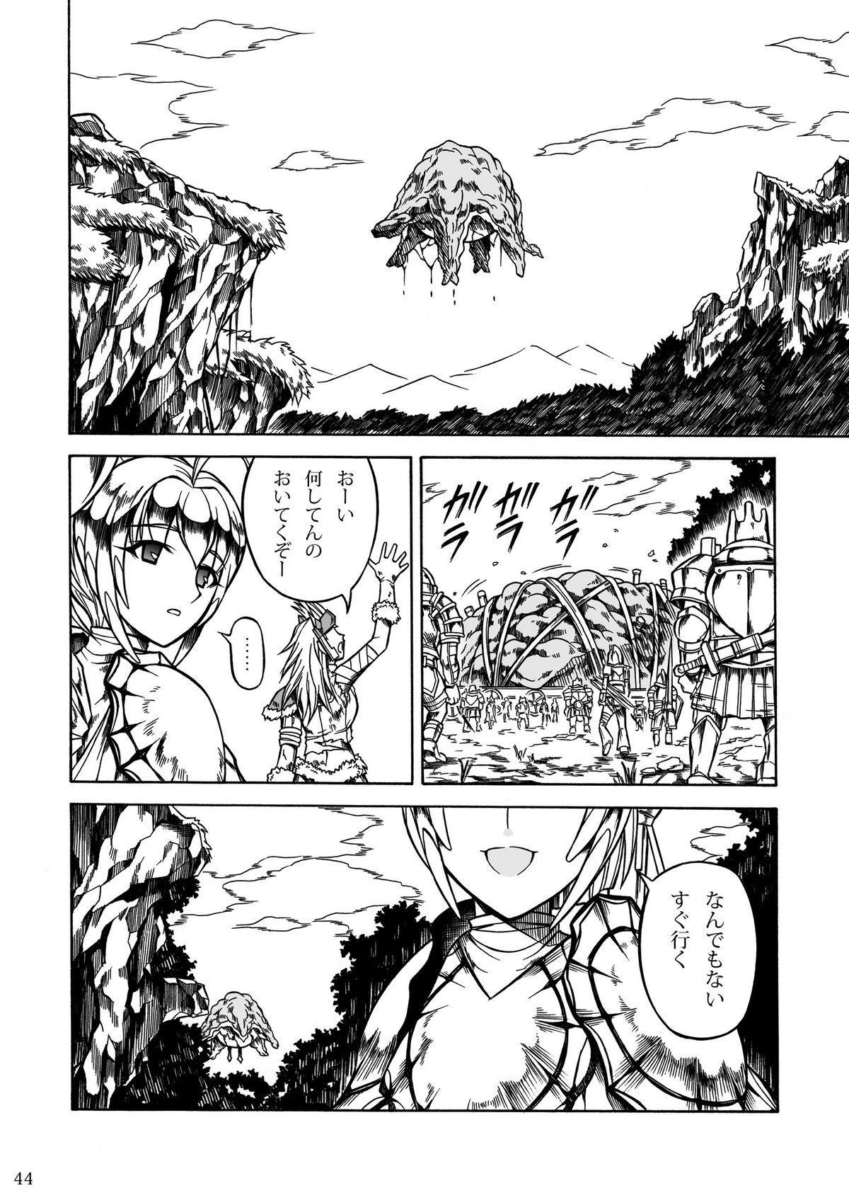 Solo Hunter no Seitai 2 The third part 43