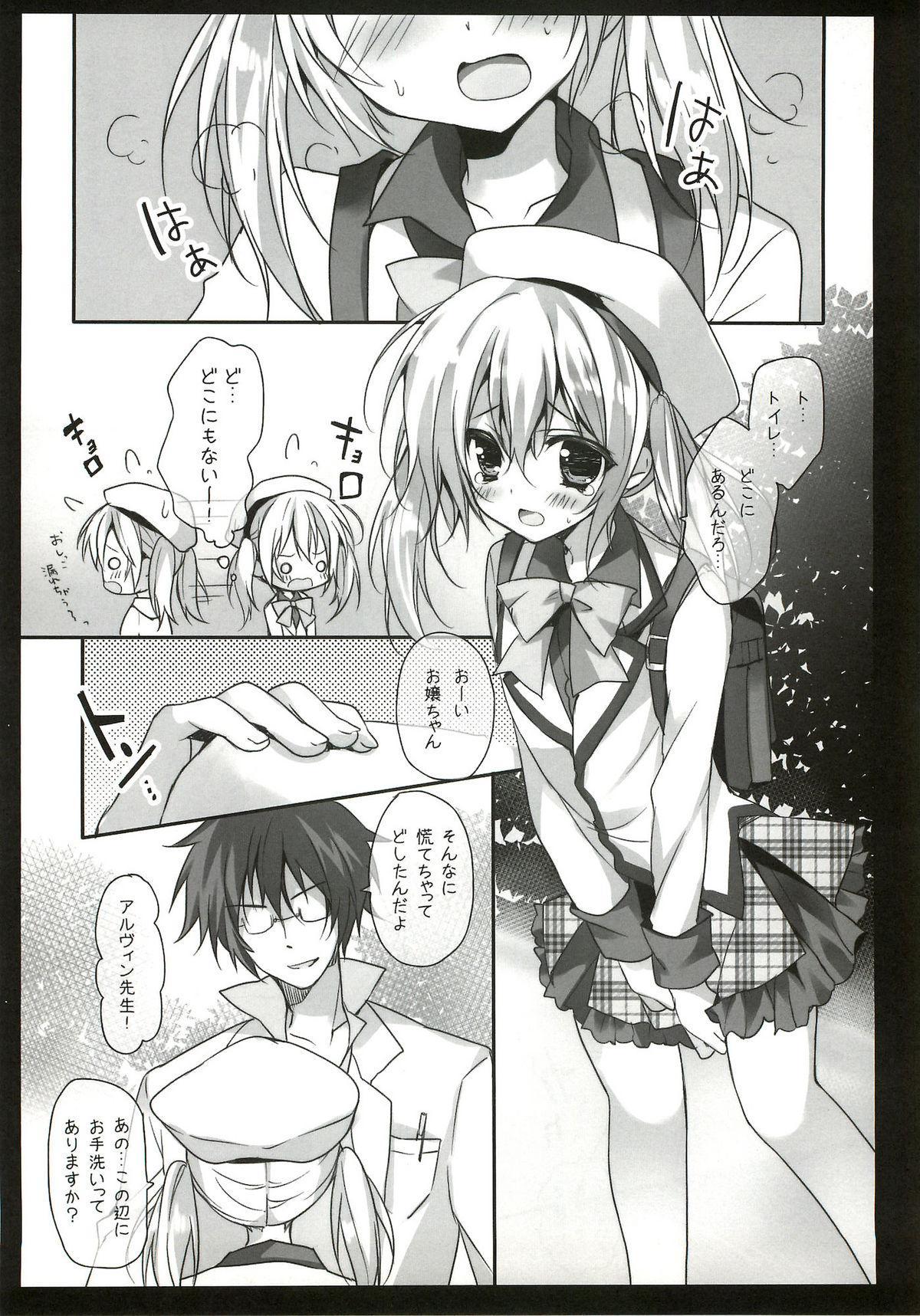 Elise-chan ga Itazura Sarechau Hon 3