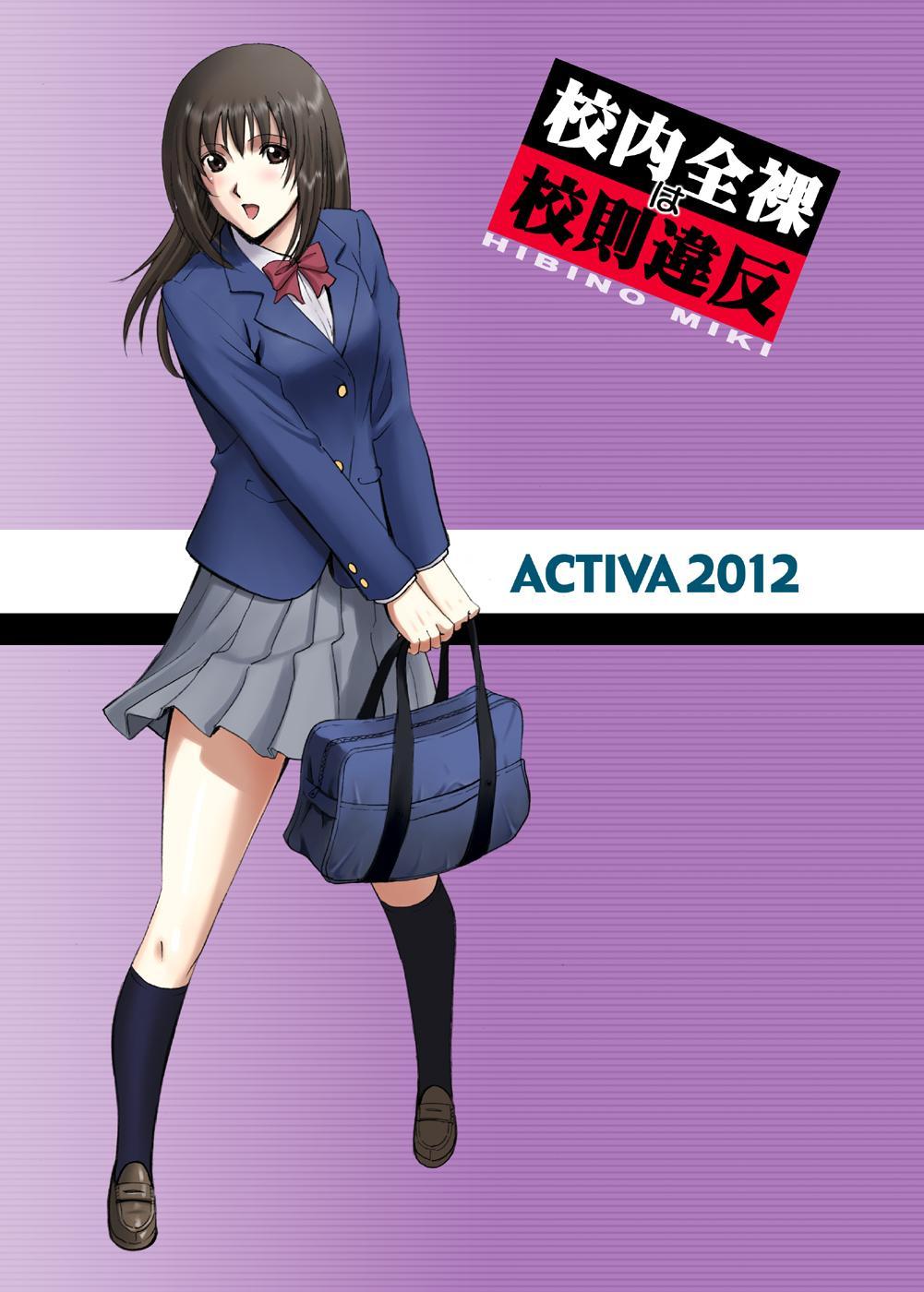 """[ACTIVA (SMAC)] Roshutsu Otome Voice comic """"Kounai Zenra wa Kousoku Ihan ~Hibino Miki~"""" [Digital] 46"""