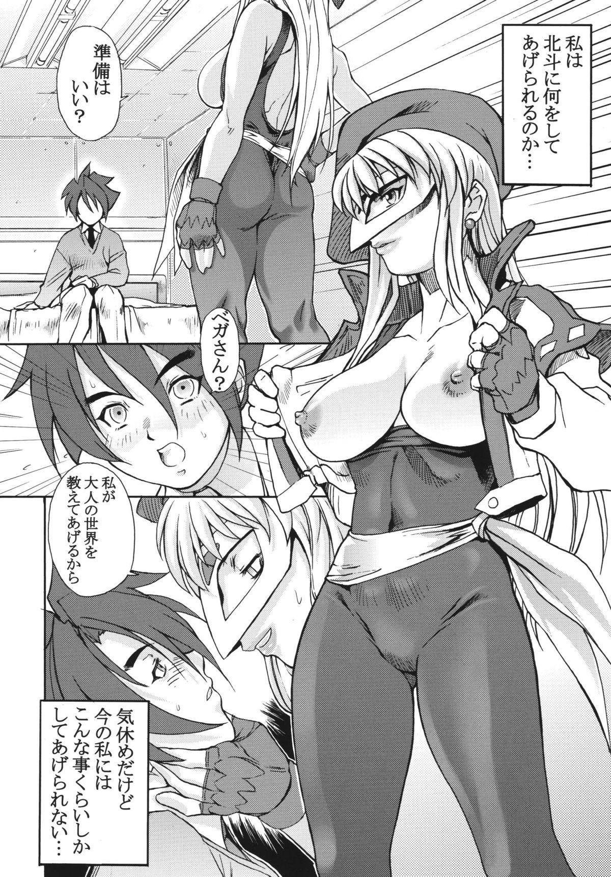 Ketsu! Megaton Four 19