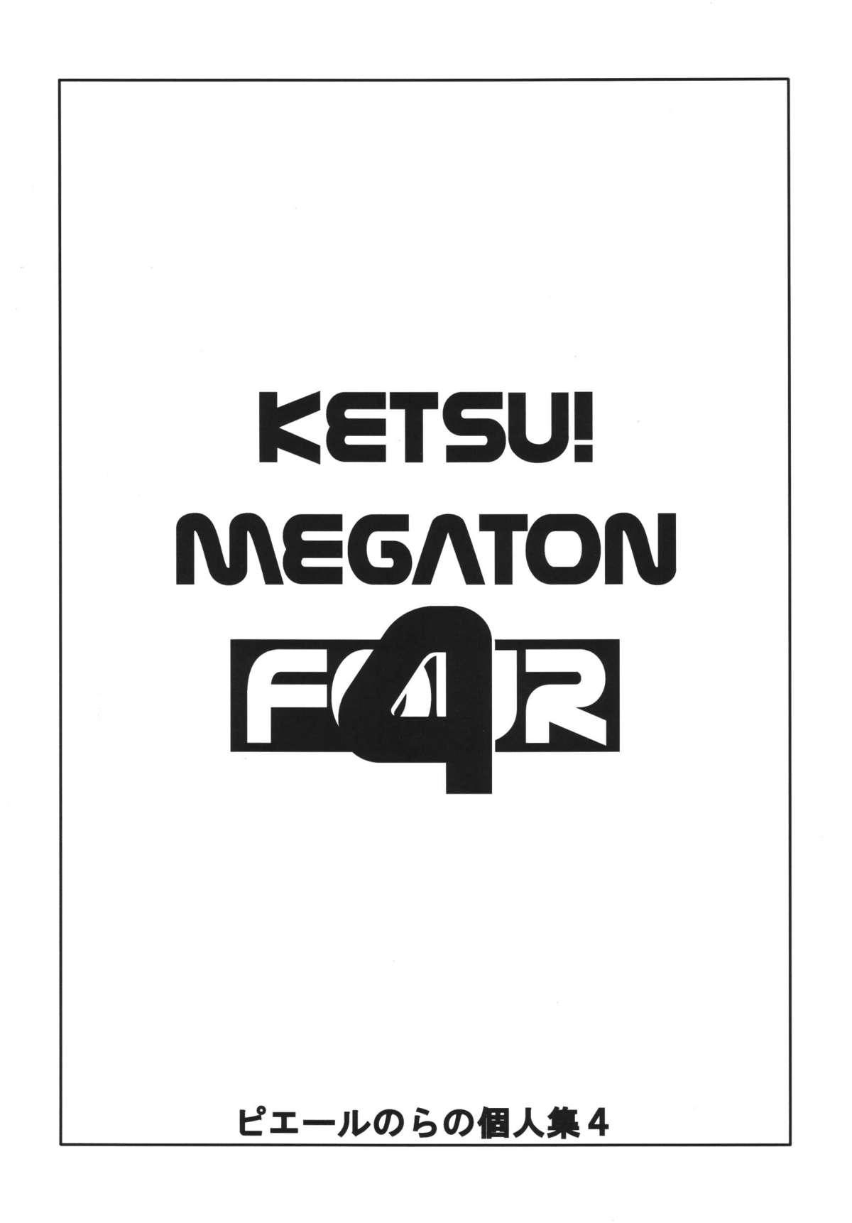 Ketsu! Megaton Four 2