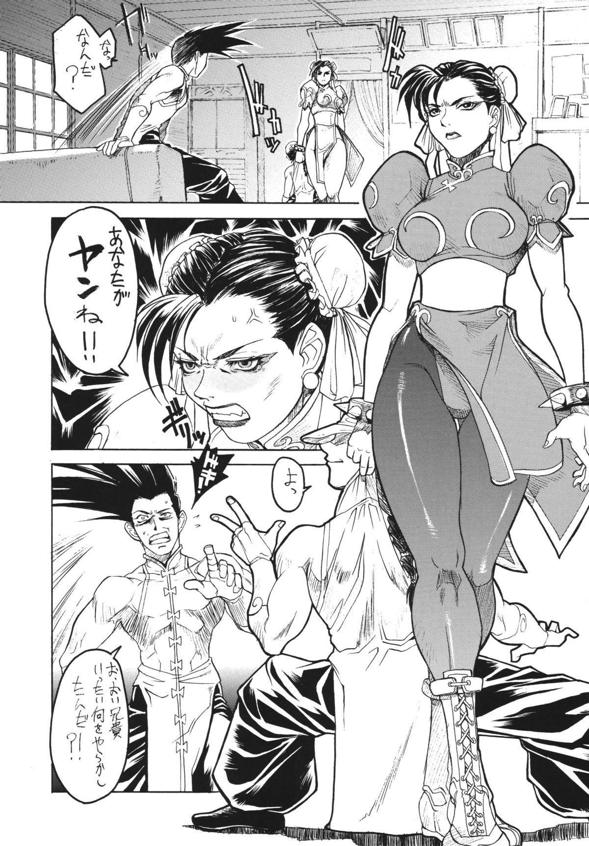 Ketsu! Megaton Four 5