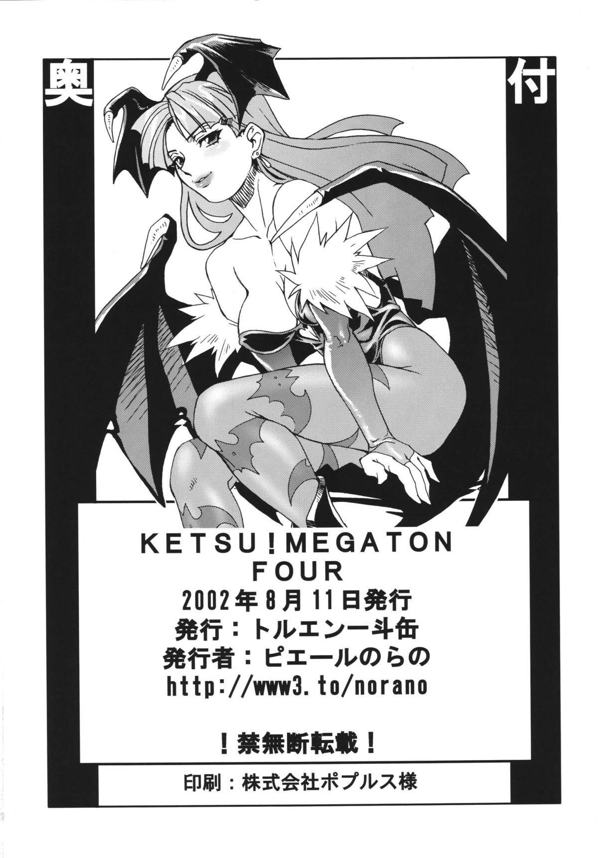Ketsu! Megaton Four 65