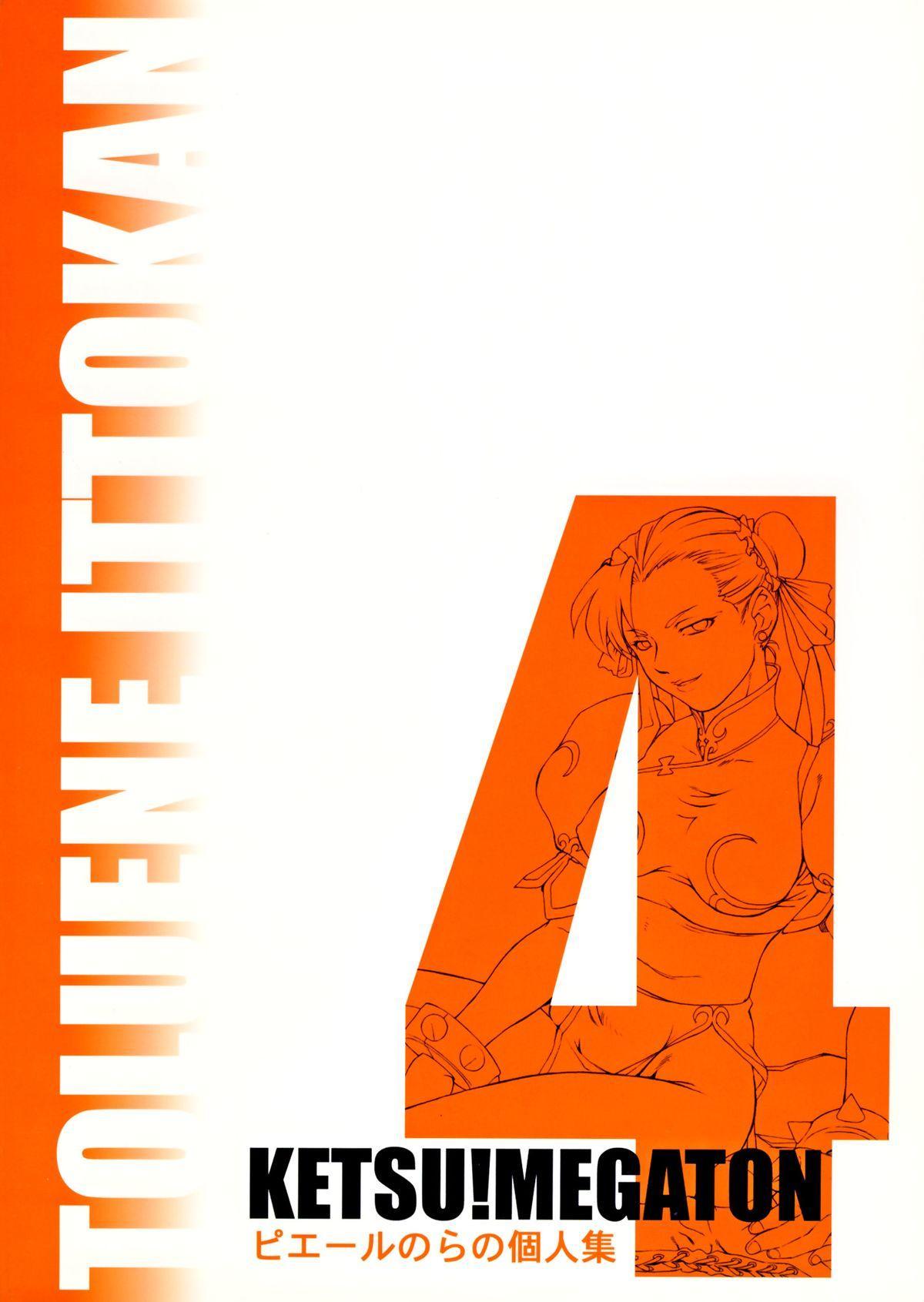 Ketsu! Megaton Four 67