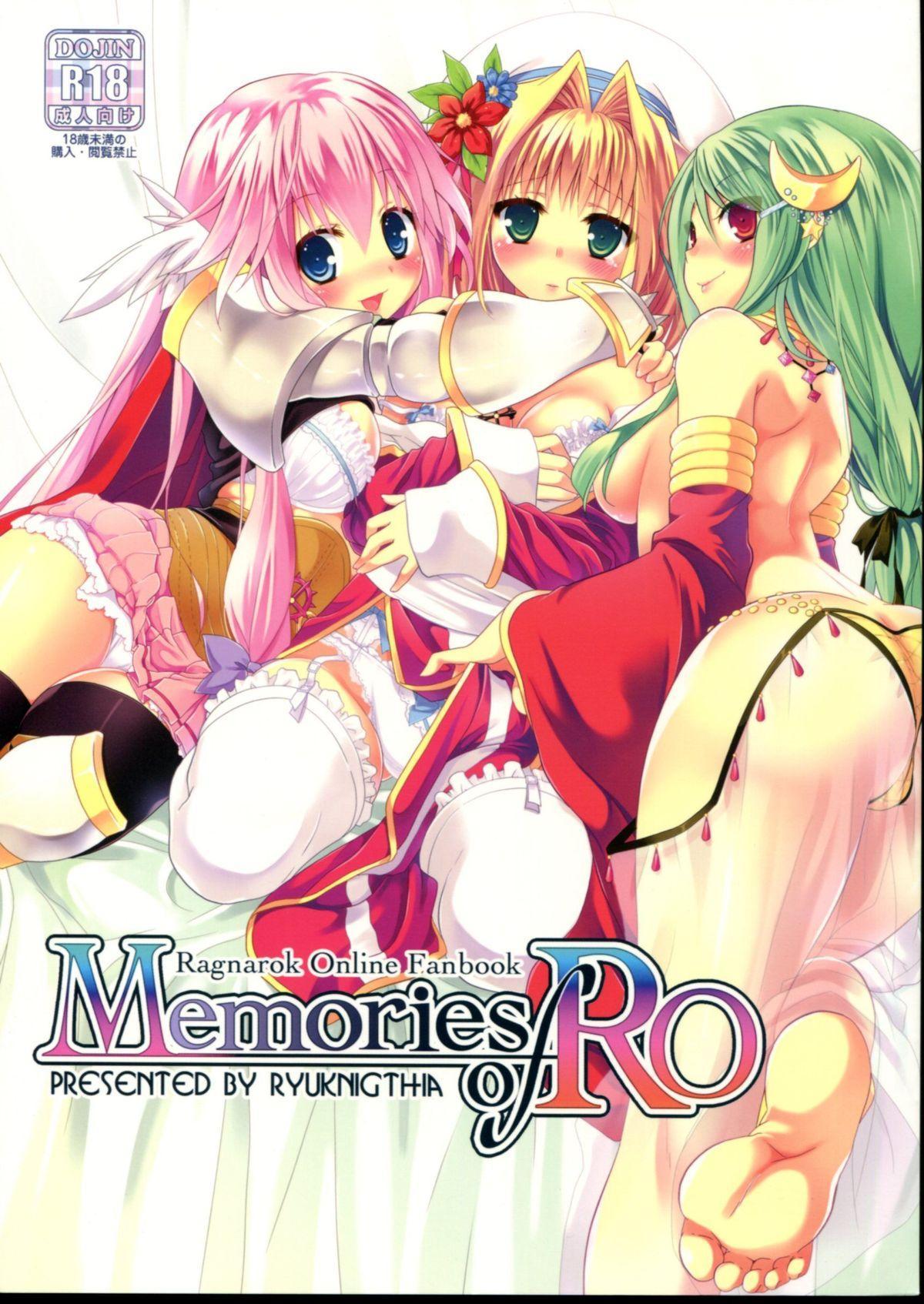 Memories of RO 0