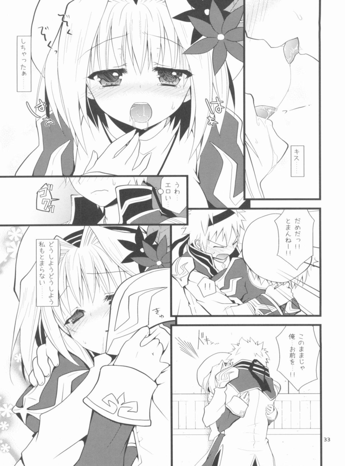 Memories of RO 32