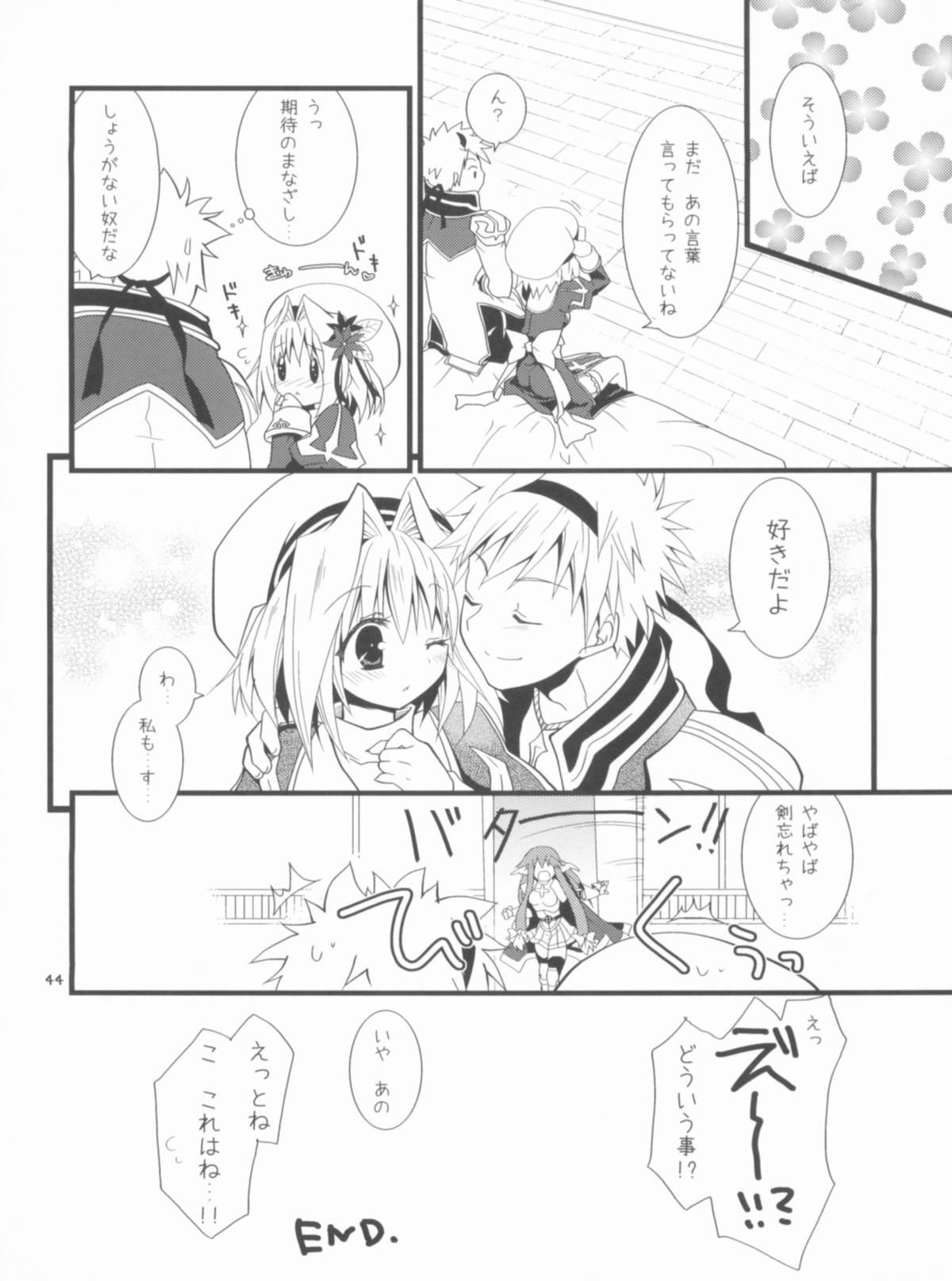 Memories of RO 43