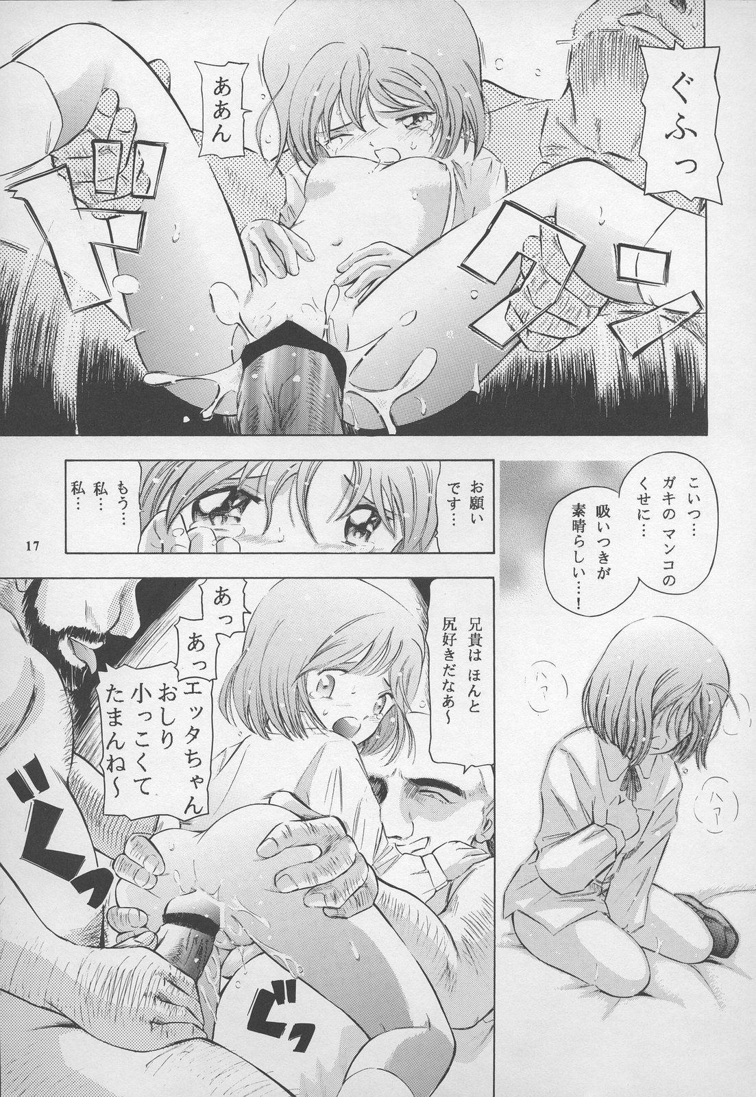Minagoroshi no Tenshi 16