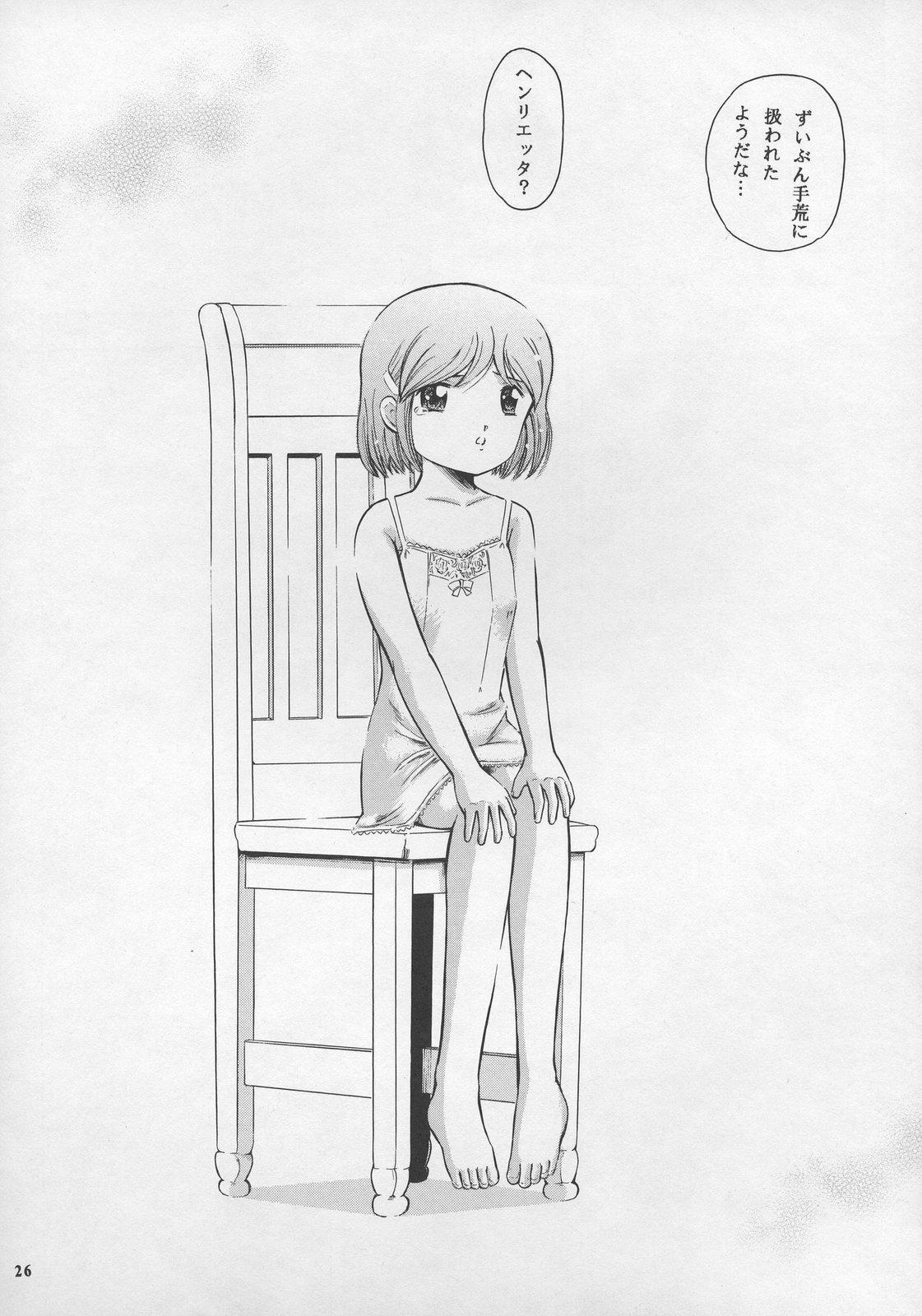 Minagoroshi no Tenshi 25