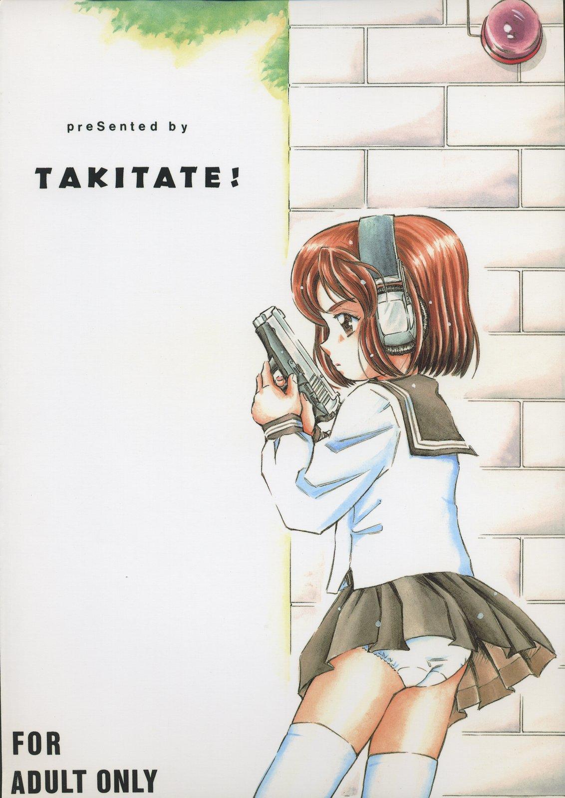 Minagoroshi no Tenshi 32
