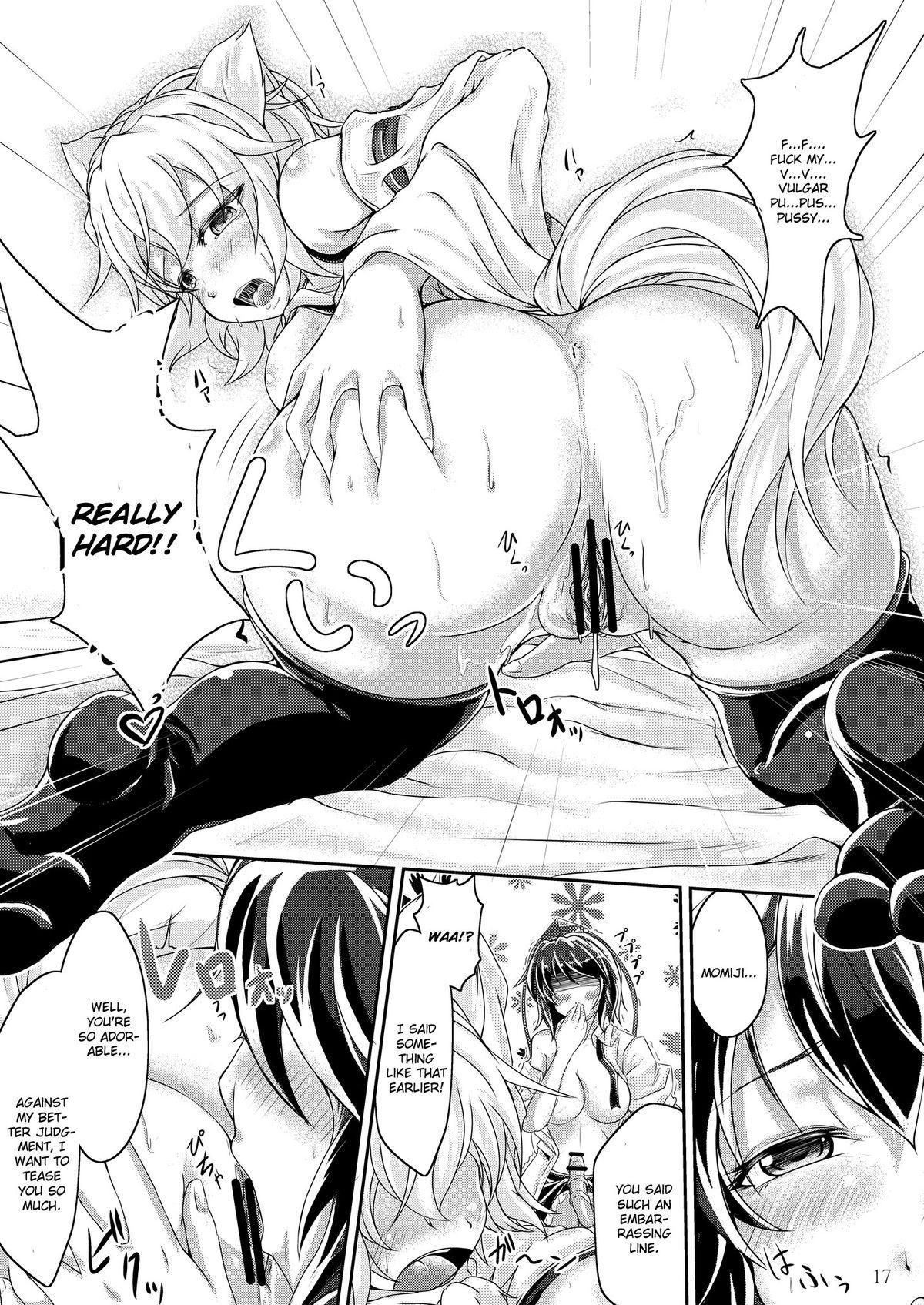 Himegoto no Susume 16