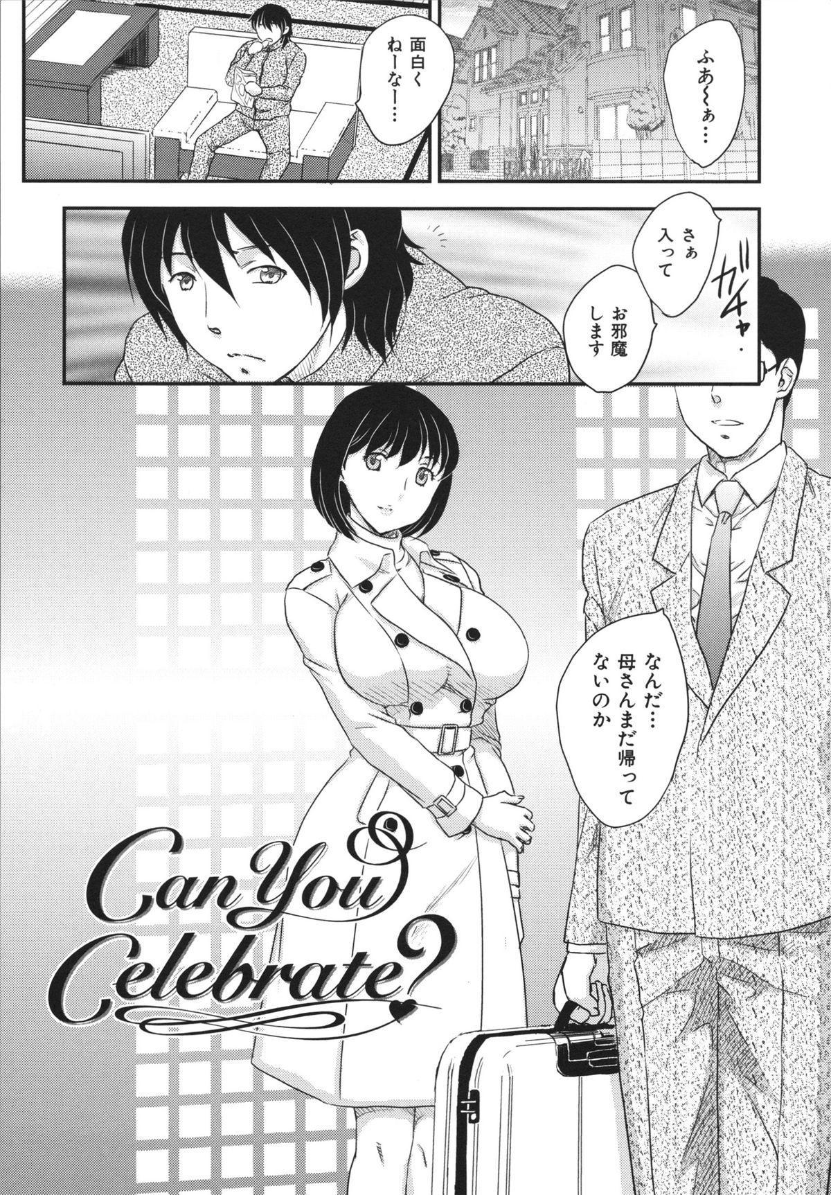 Binyuu Shoujo to Ennyuu Mama 128