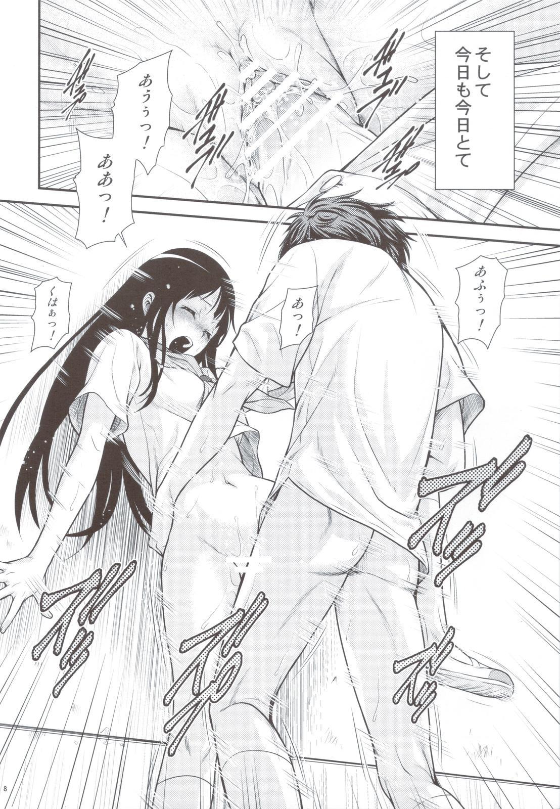 Kininaru Mono wa Shouganai 6