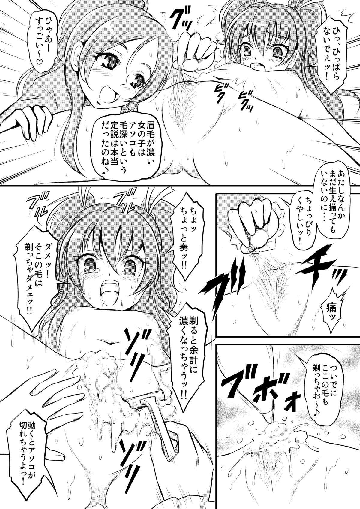 Oshiri ni Sen wo Shite 4