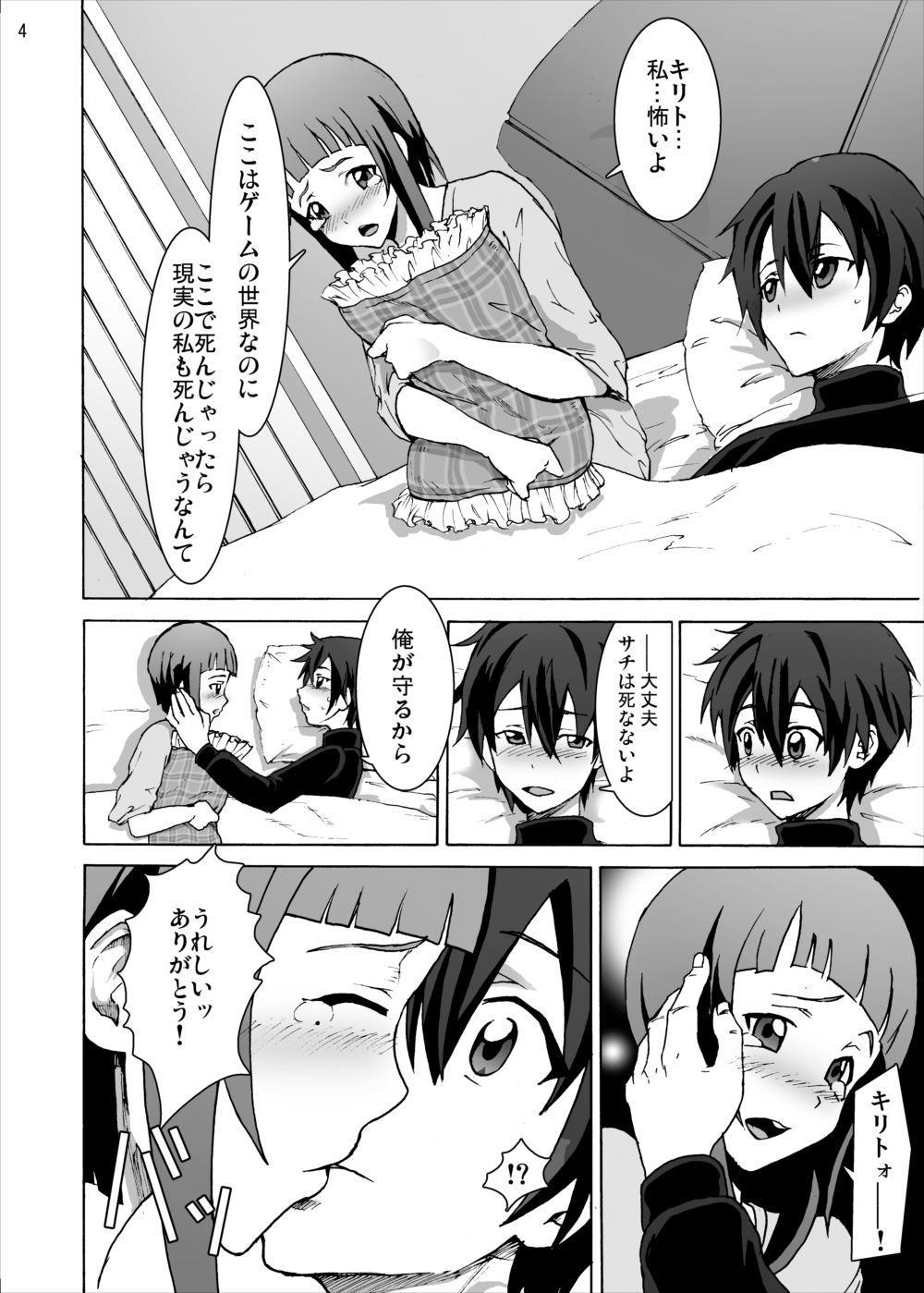 Rape sarete Korosareru no wa Iya da yo... Kowakute Fuan de, Naka ni Dashite Onegai Kirito 3