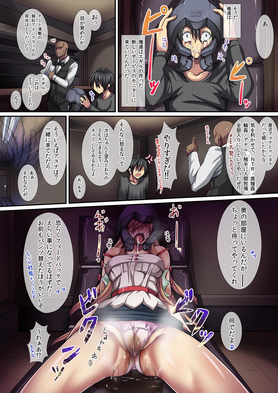 [NxC Termite (Nohito)] Full Dive Ningen Bokujou ~Moshimo Cheat de Ningen Bokujou ga Tsukuretanara~ Download-ban (Sword Art Online) 22