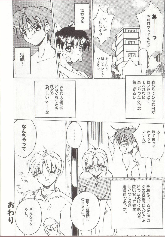 Setsubun GIRLS 101