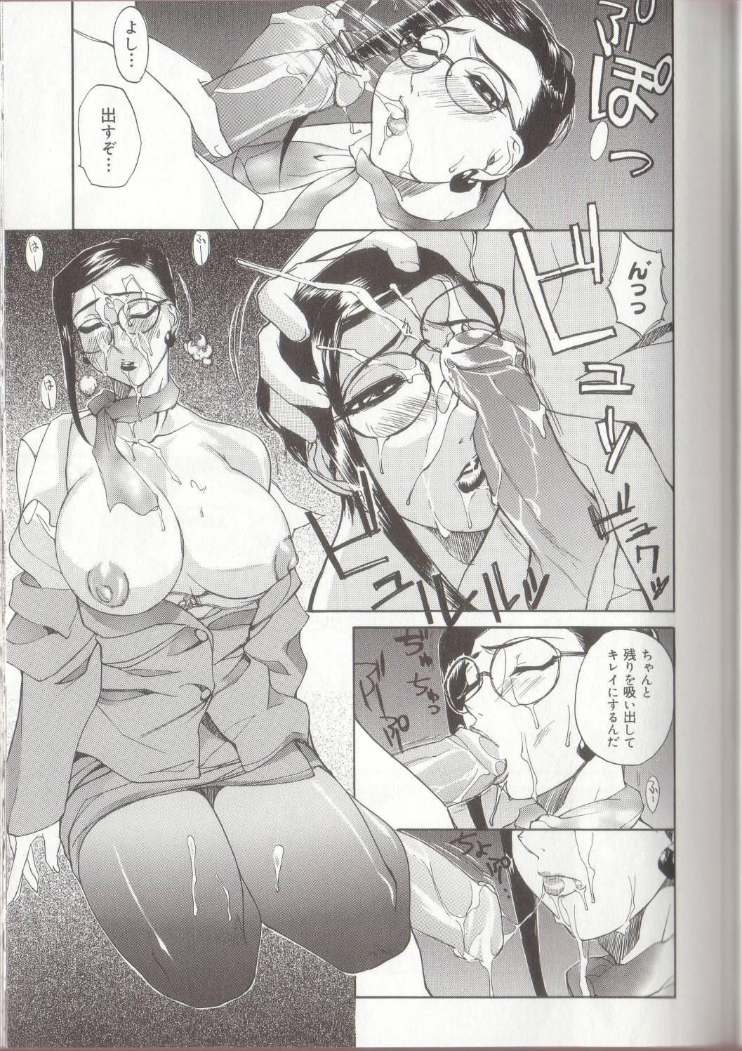 Setsubun GIRLS 124