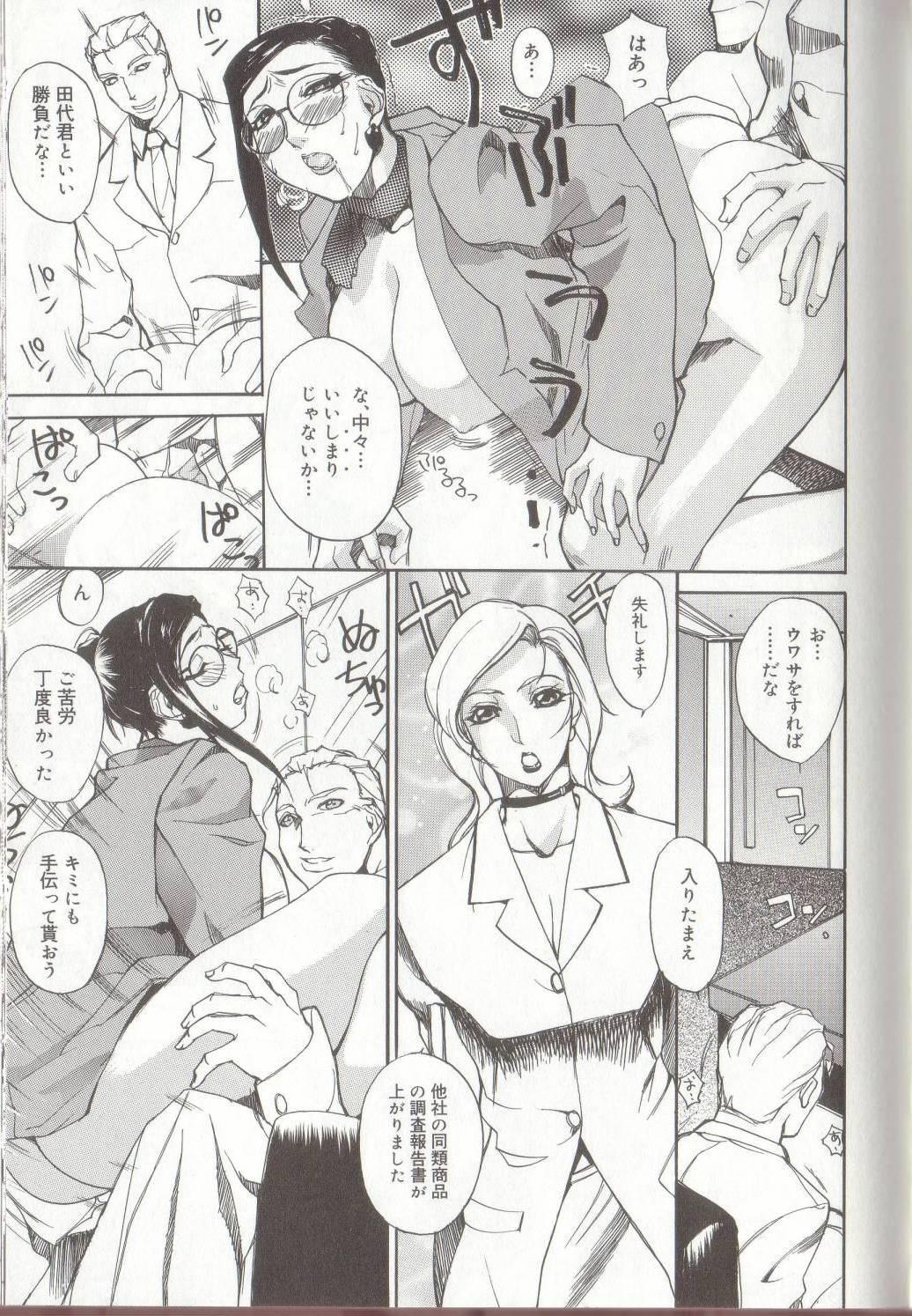 Setsubun GIRLS 128