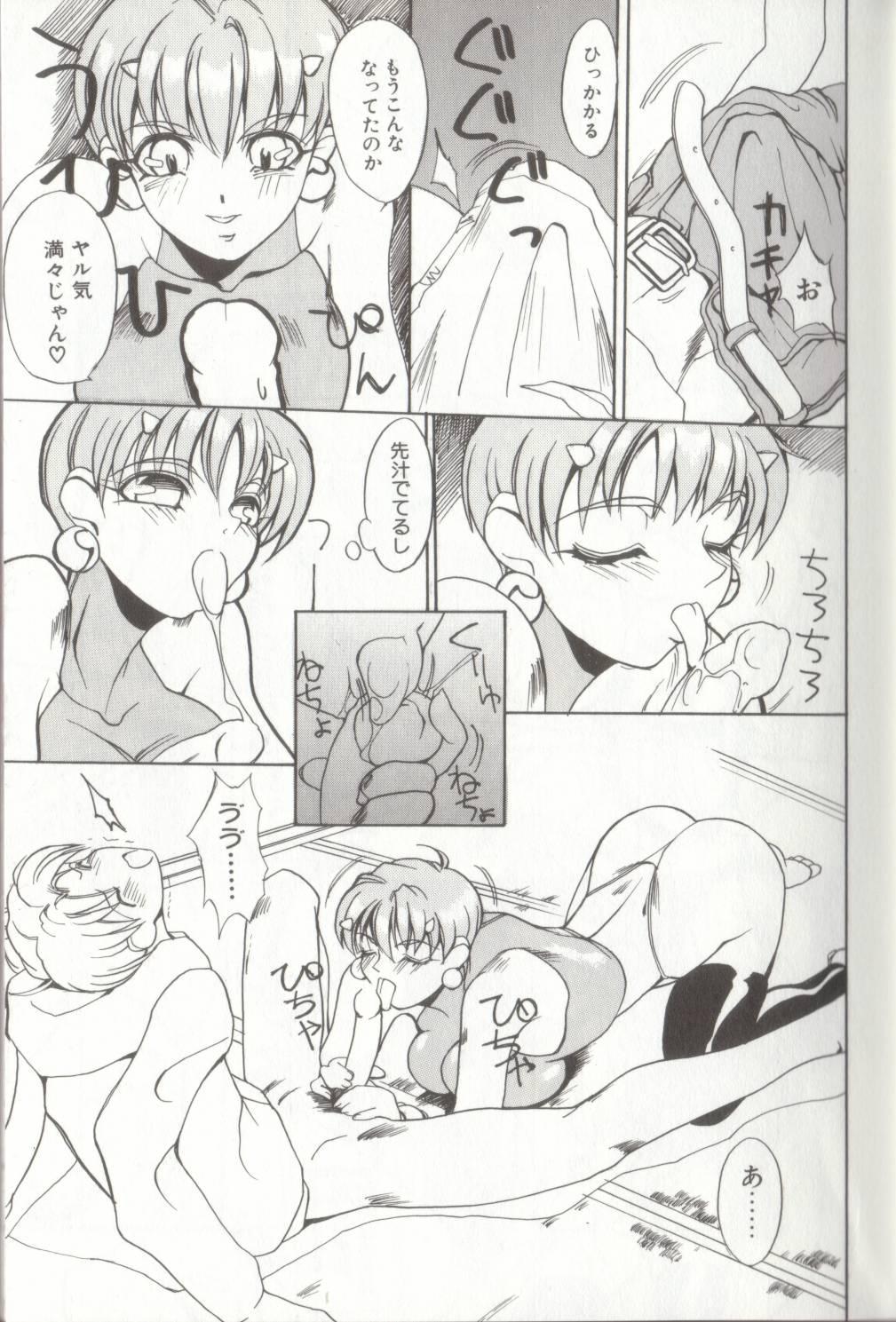 Setsubun GIRLS 14