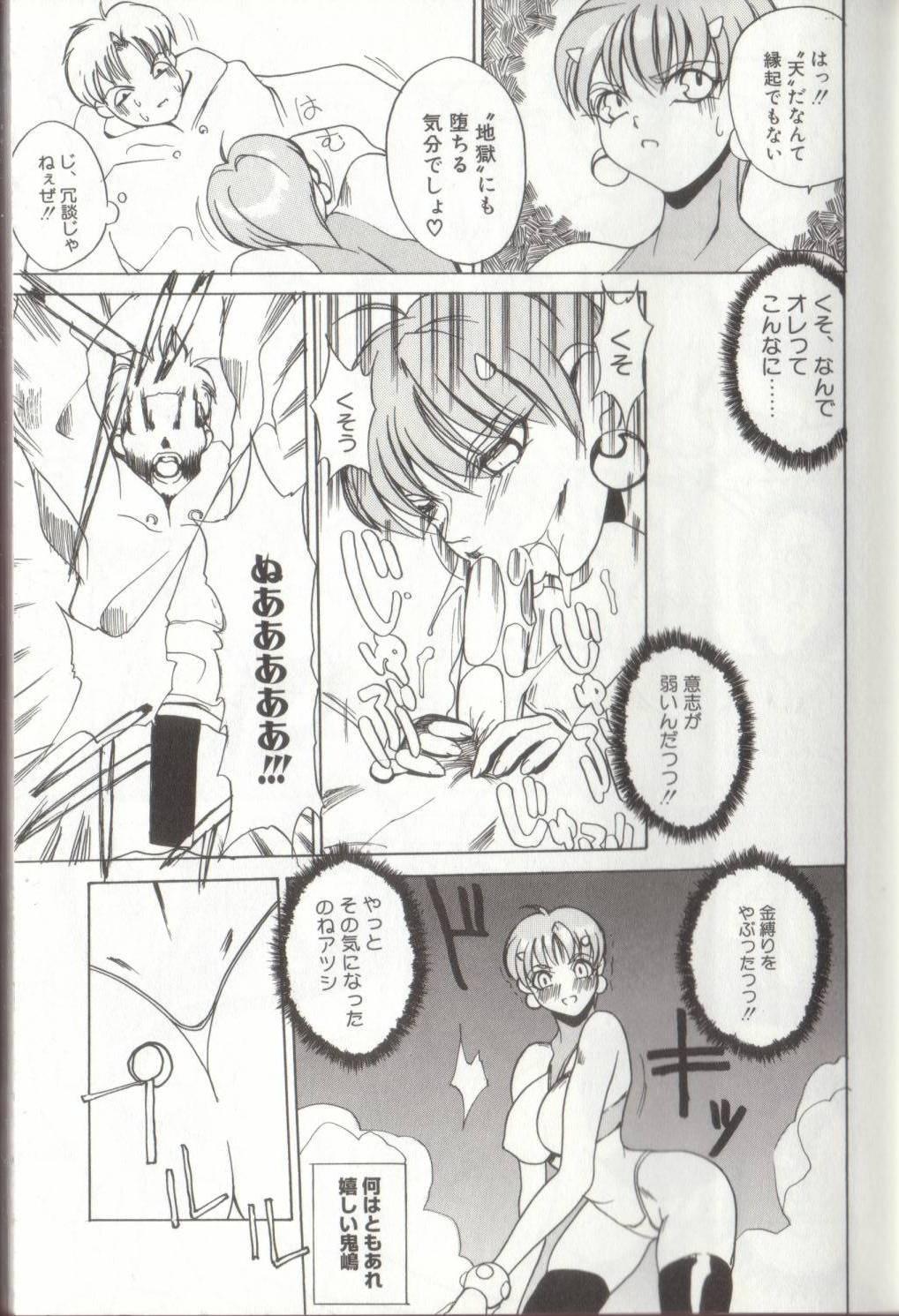 Setsubun GIRLS 16