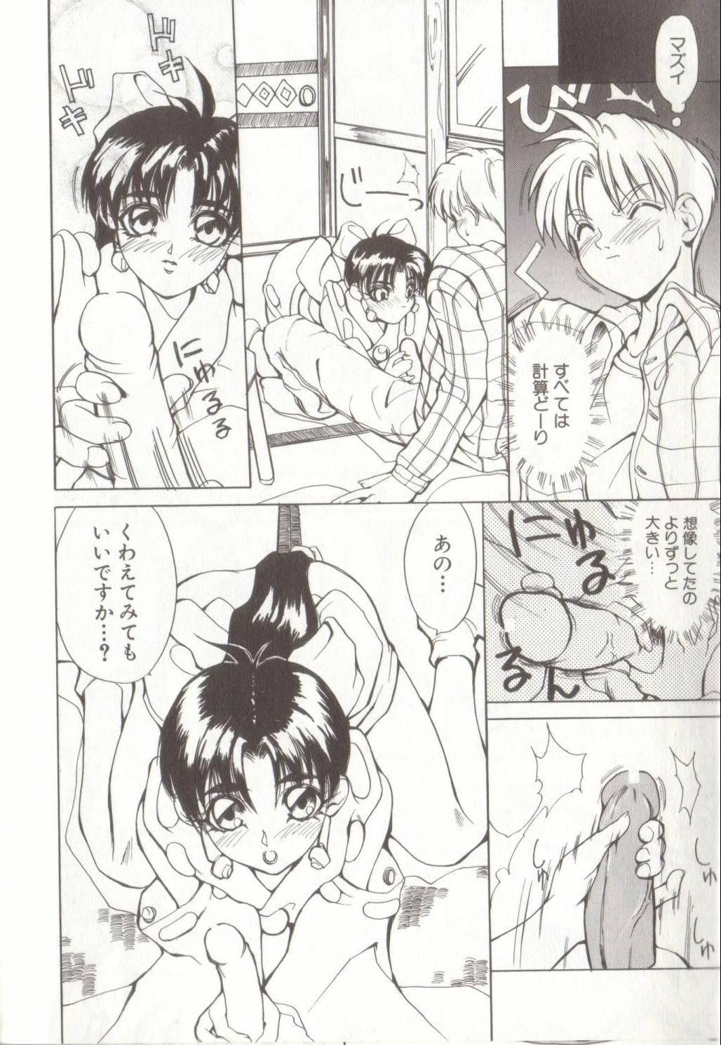 Setsubun GIRLS 29