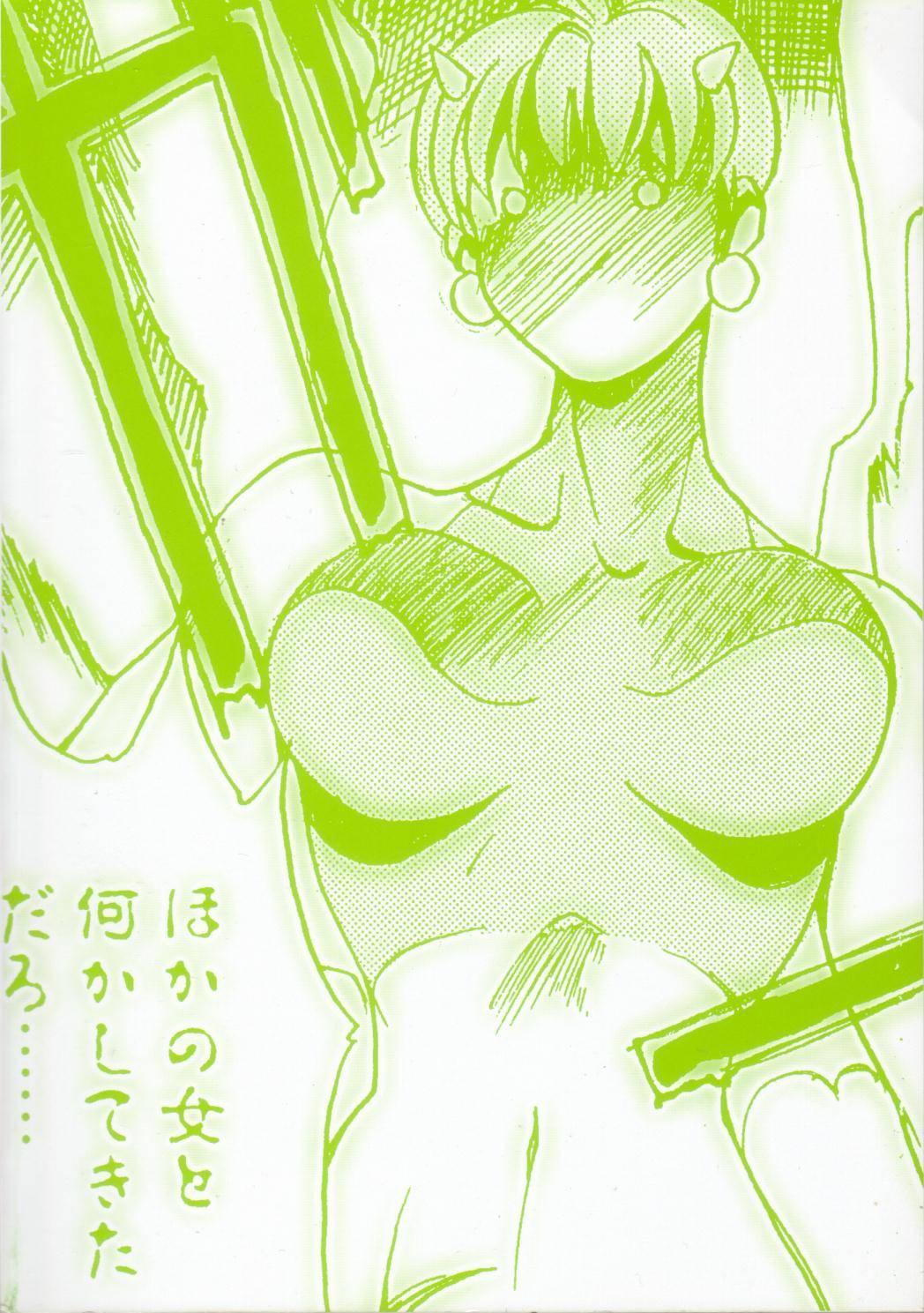 Setsubun GIRLS 3