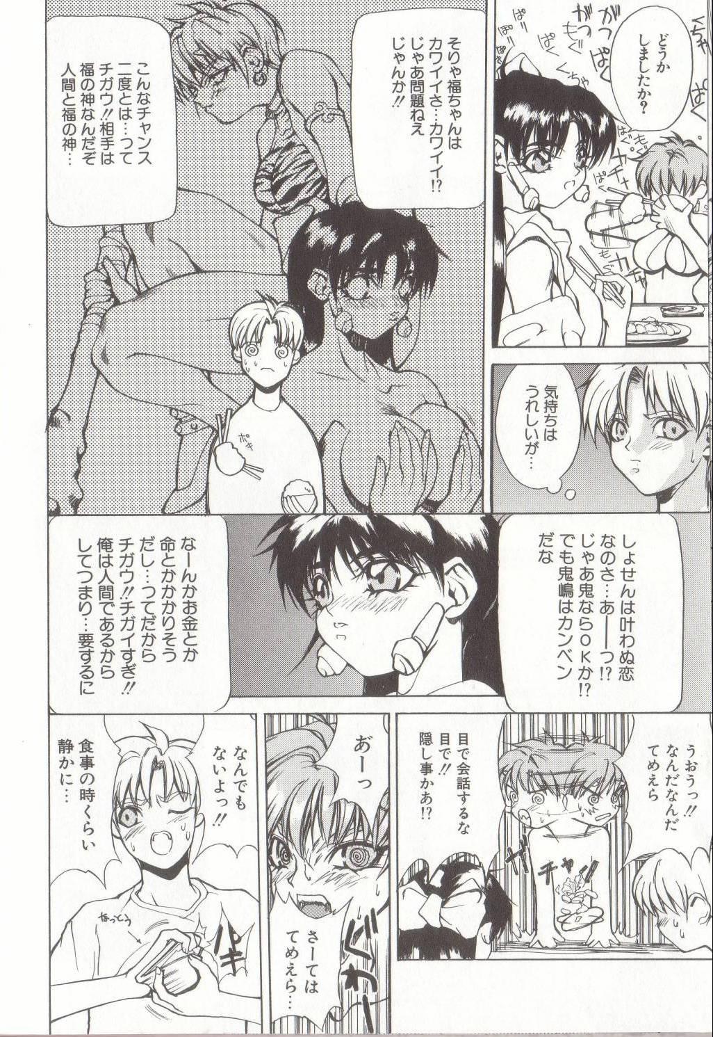 Setsubun GIRLS 51