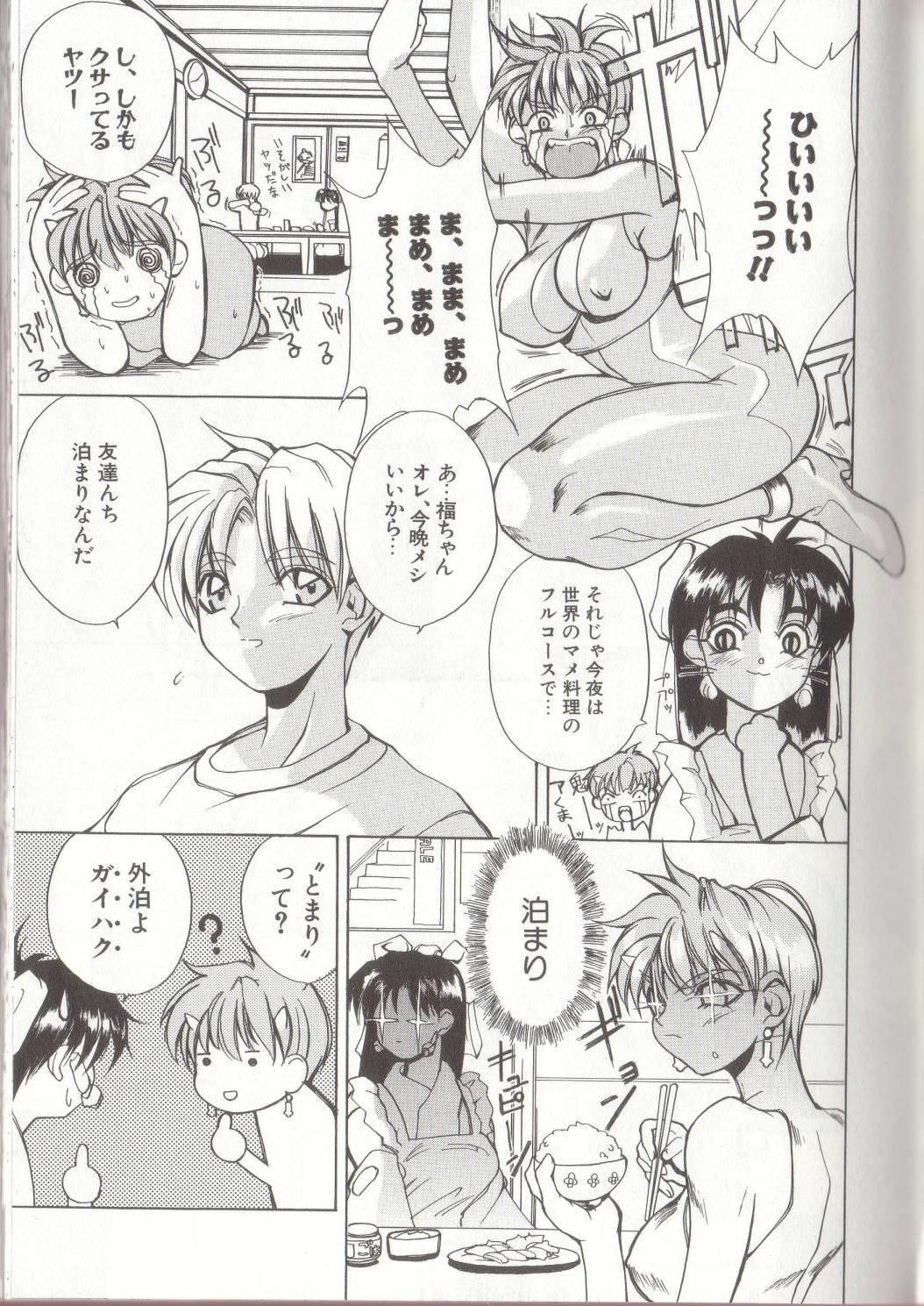 Setsubun GIRLS 52