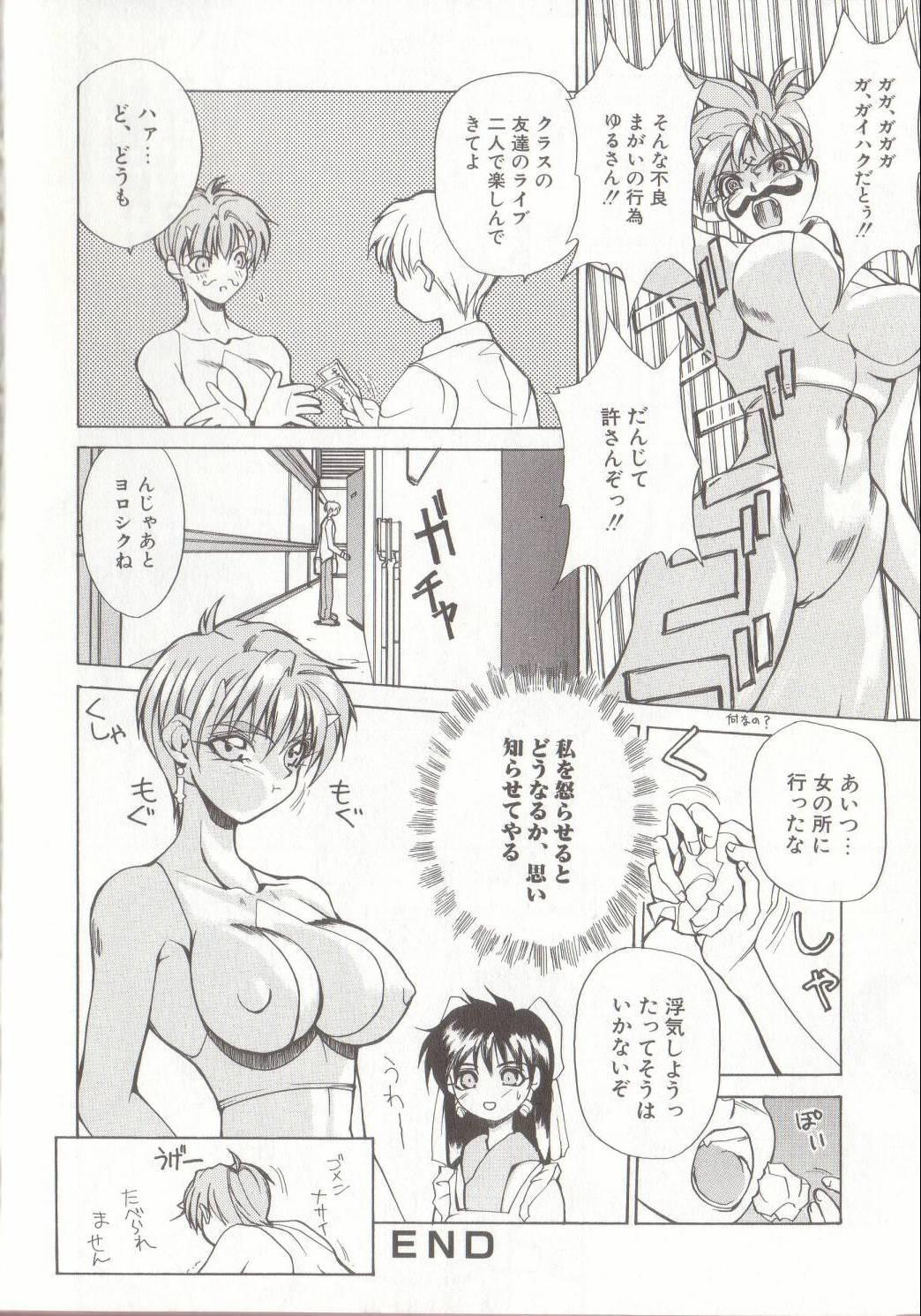 Setsubun GIRLS 53