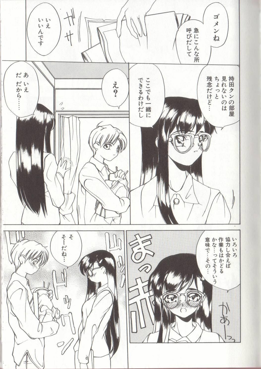 Setsubun GIRLS 56