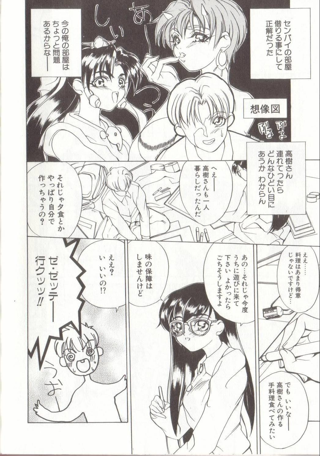 Setsubun GIRLS 57