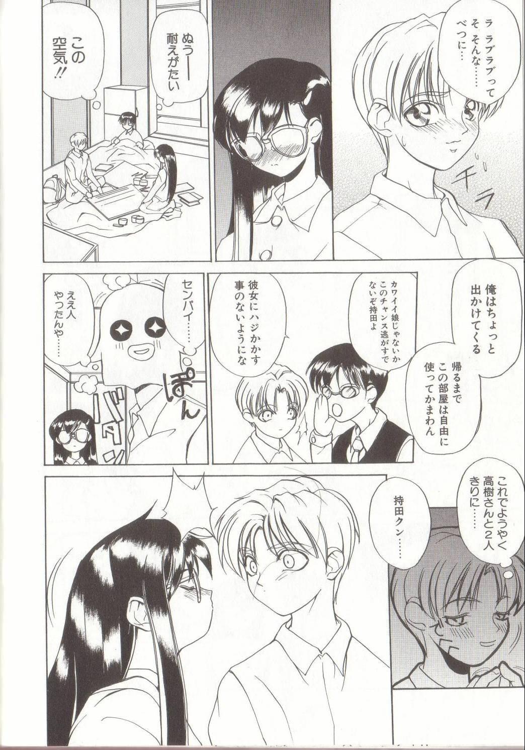 Setsubun GIRLS 59