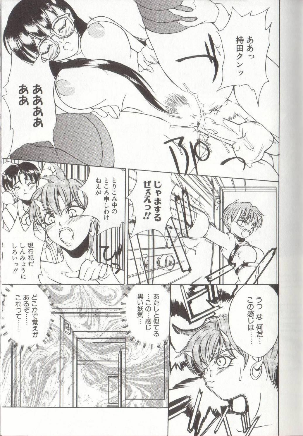 Setsubun GIRLS 68