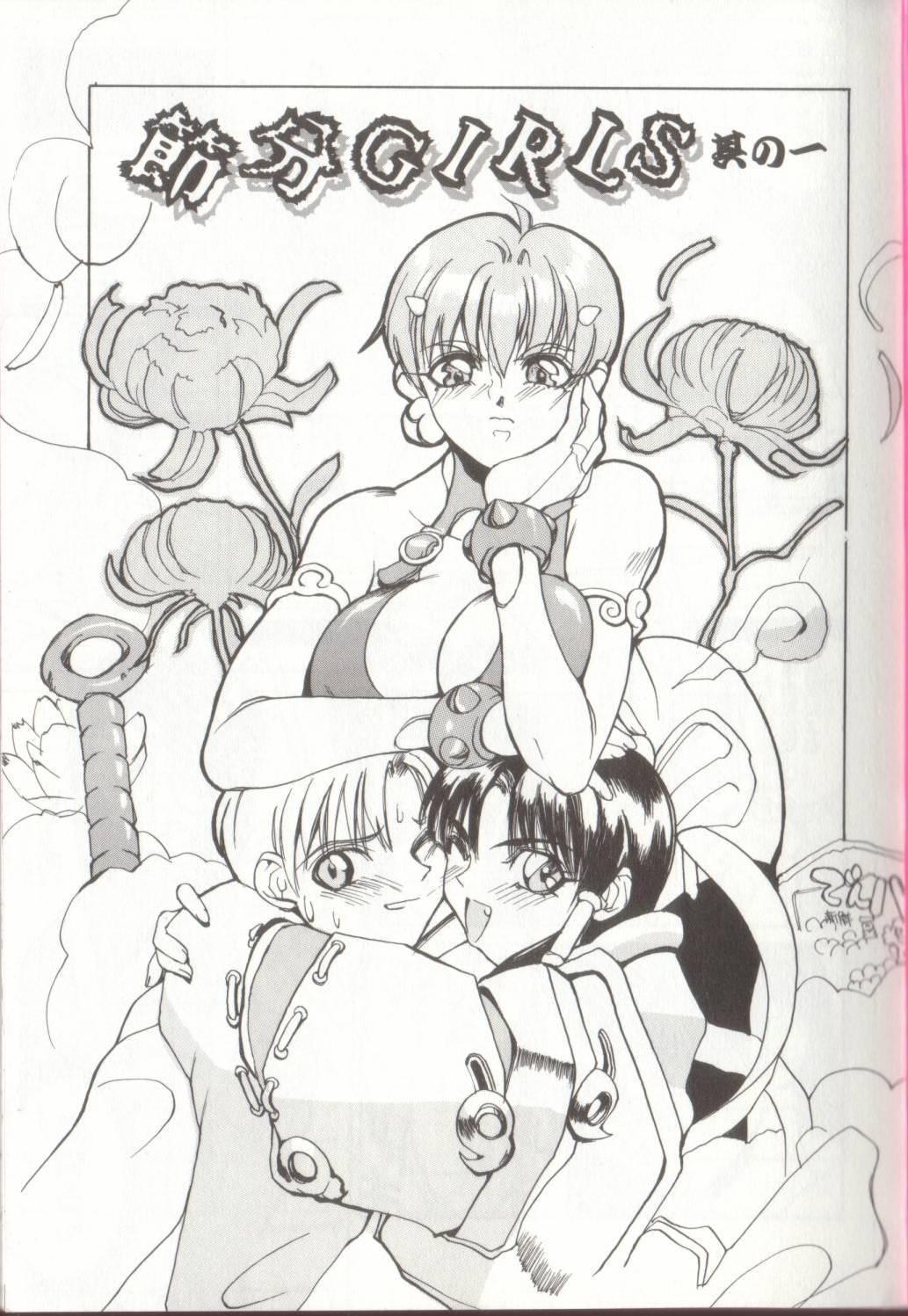 Setsubun GIRLS 6