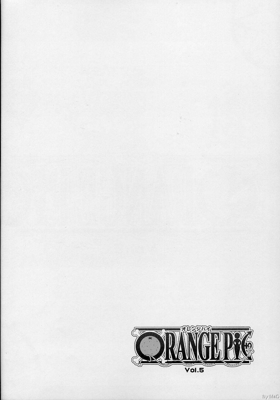ORANGE PIE Vol. 5 2
