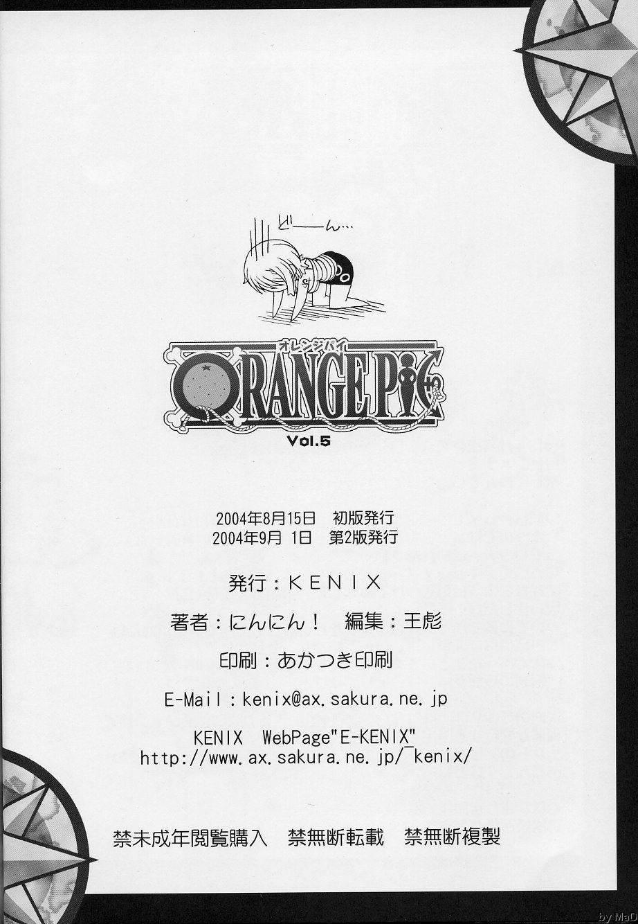 ORANGE PIE Vol. 5 32