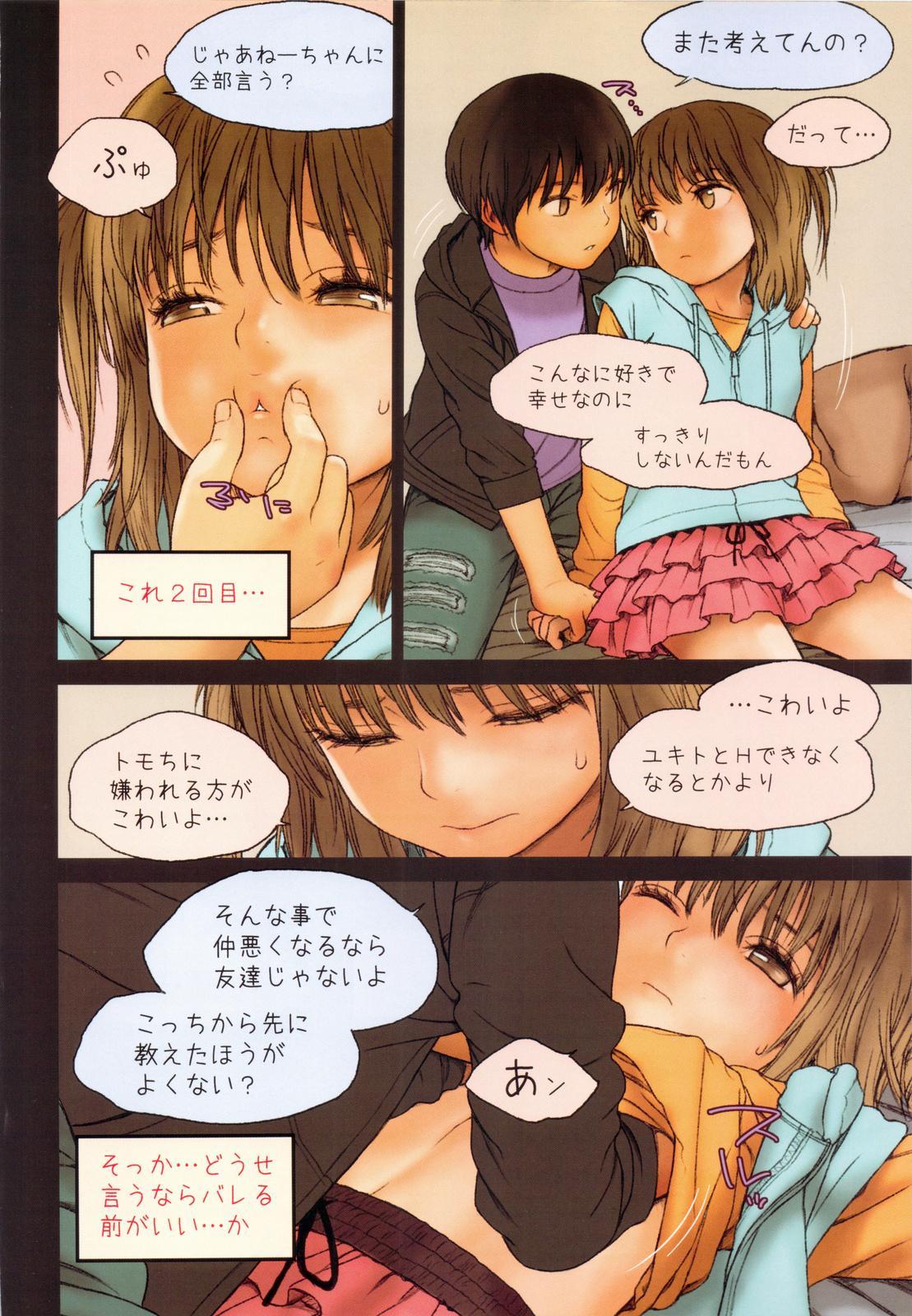 Little Girl 6 14