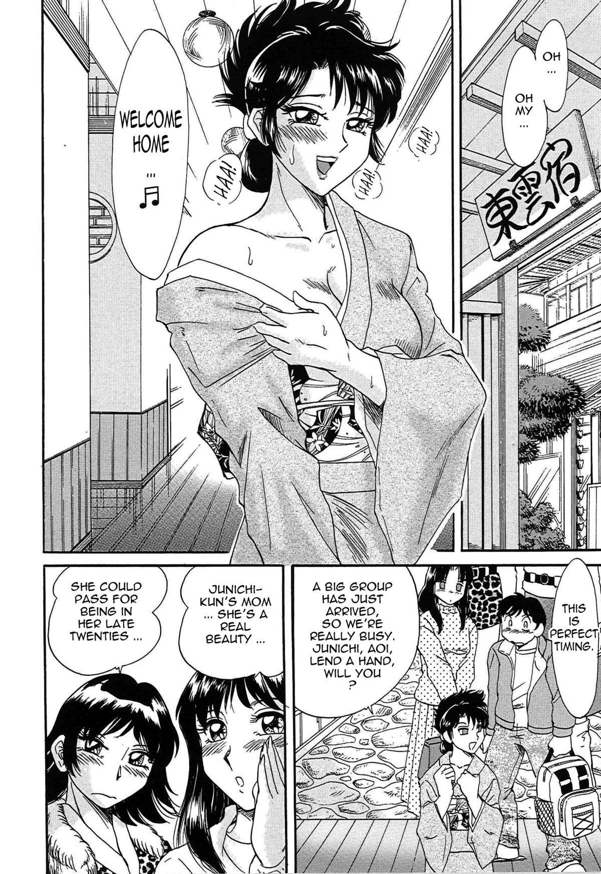 [Chanpon Miyabi] Cho-Onesan Tengoku 3 -Nikuyokuhen- [English] [Tadanohito] 107