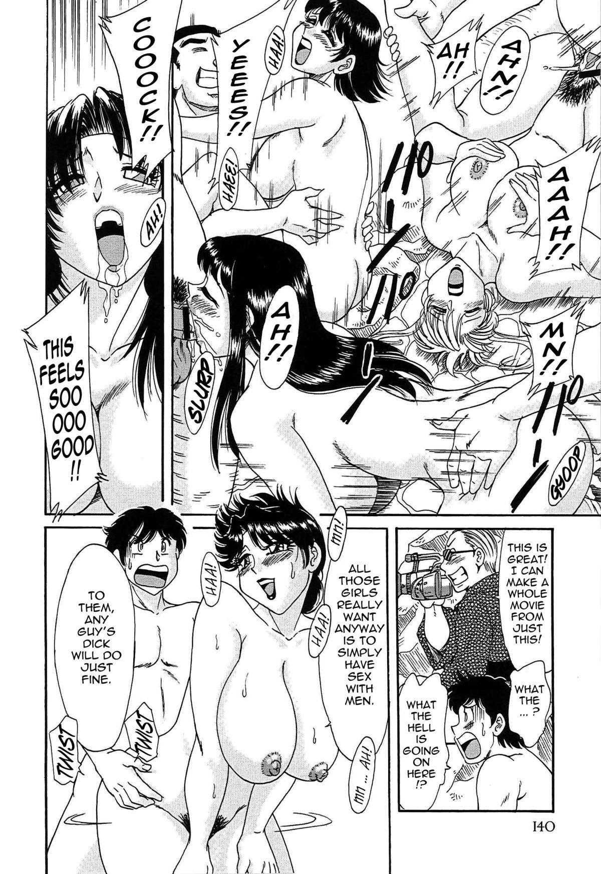 [Chanpon Miyabi] Cho-Onesan Tengoku 3 -Nikuyokuhen- [English] [Tadanohito] 147