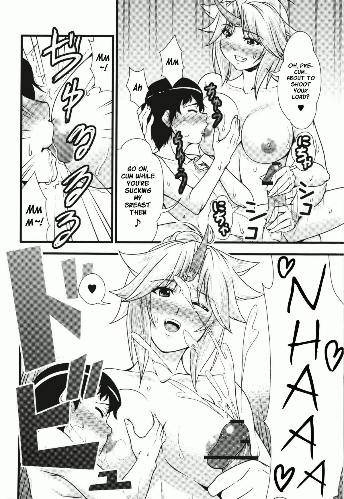 Yuugi to Shotakko ga Mata Zukkon Bakkon Suru Hon 9