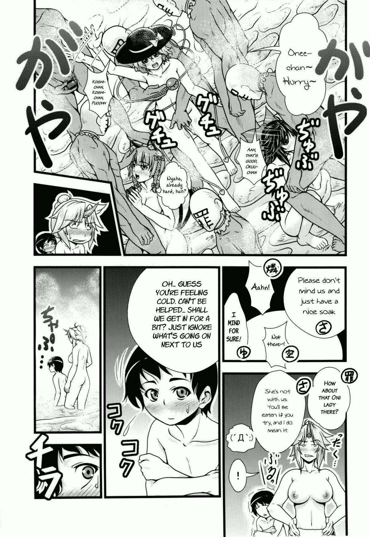Yuugi to Shotakko ga Mata Zukkon Bakkon Suru Hon 12